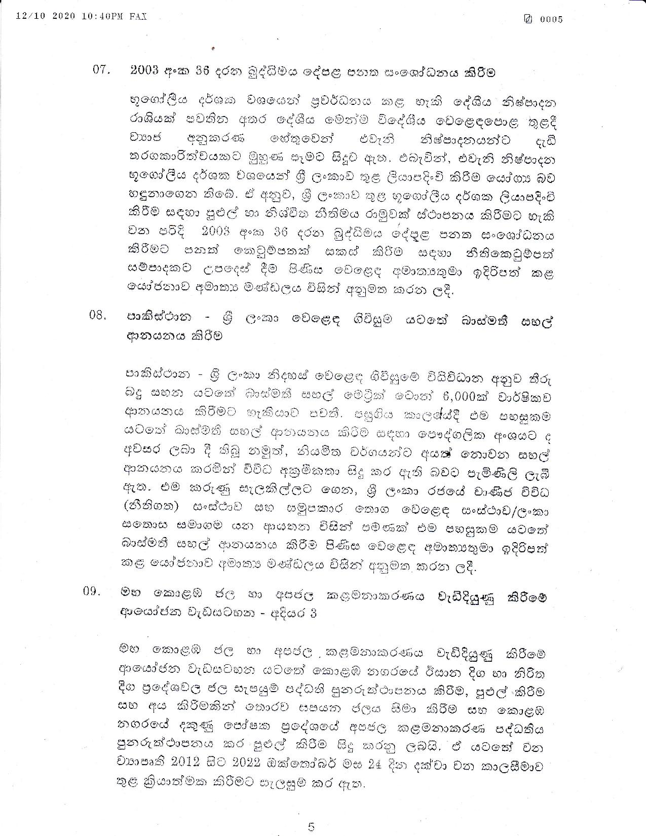 Cabinet Decision on 12.10.2020 page 005