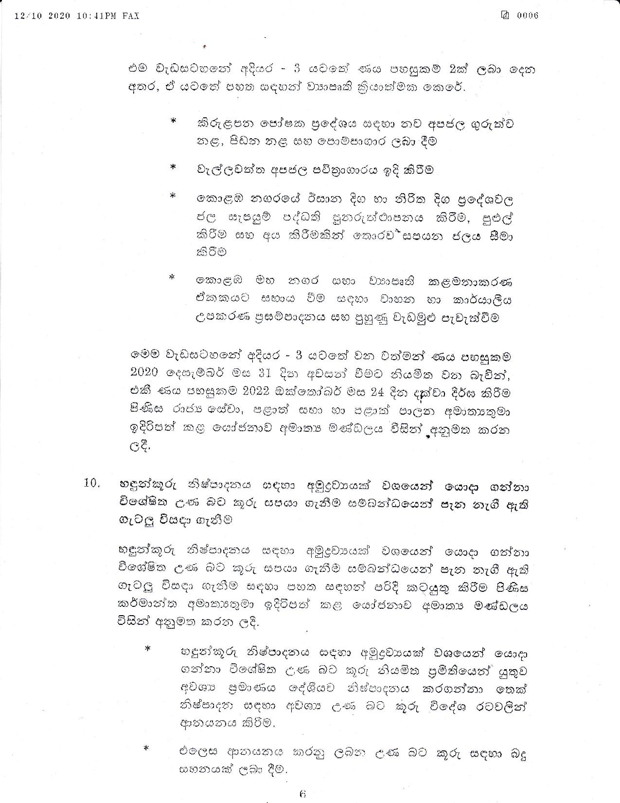 Cabinet Decision on 12.10.2020 page 006