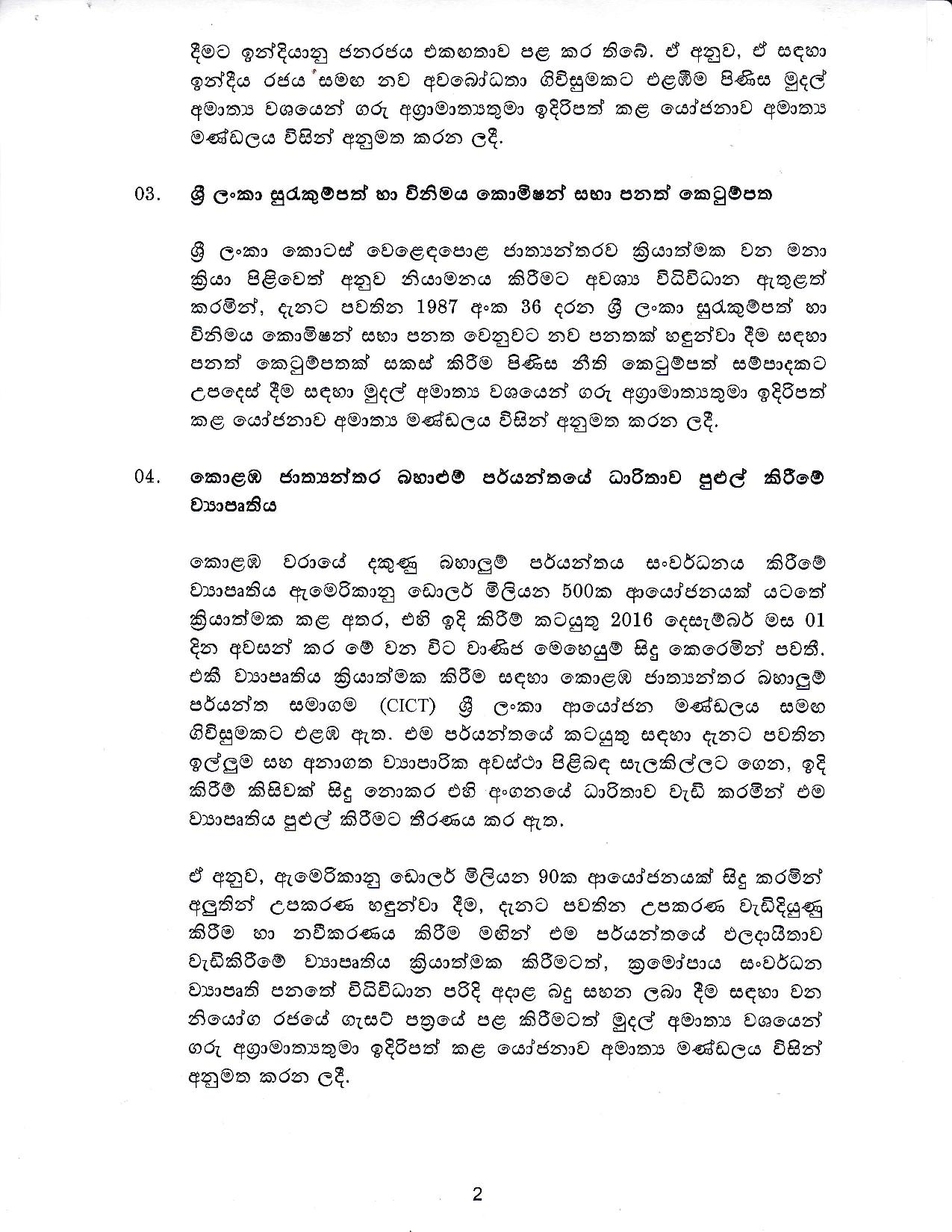 Cabinet Decision on 26.10.2020 page 002