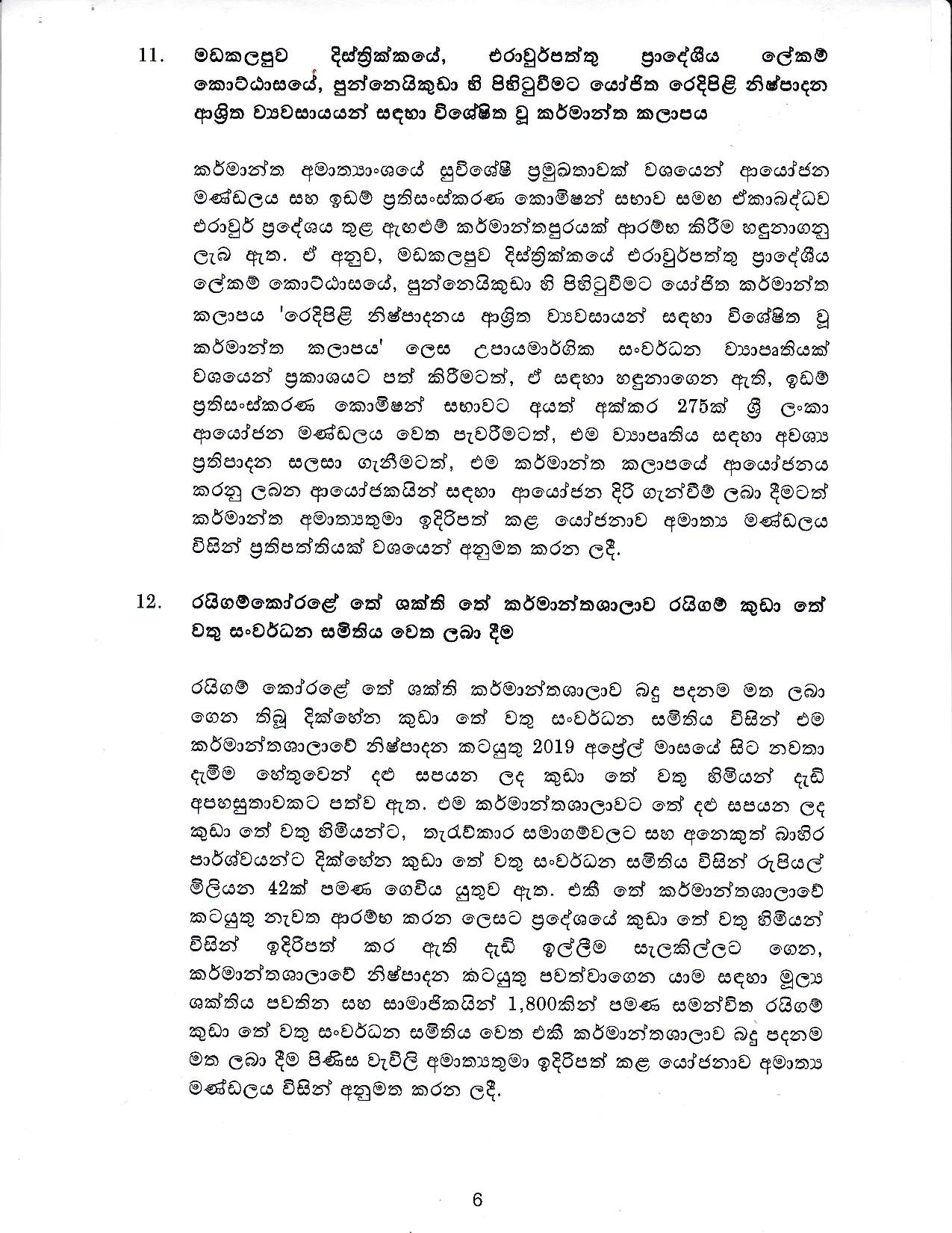 Cabinet Decision on 26.10.2020 page 006