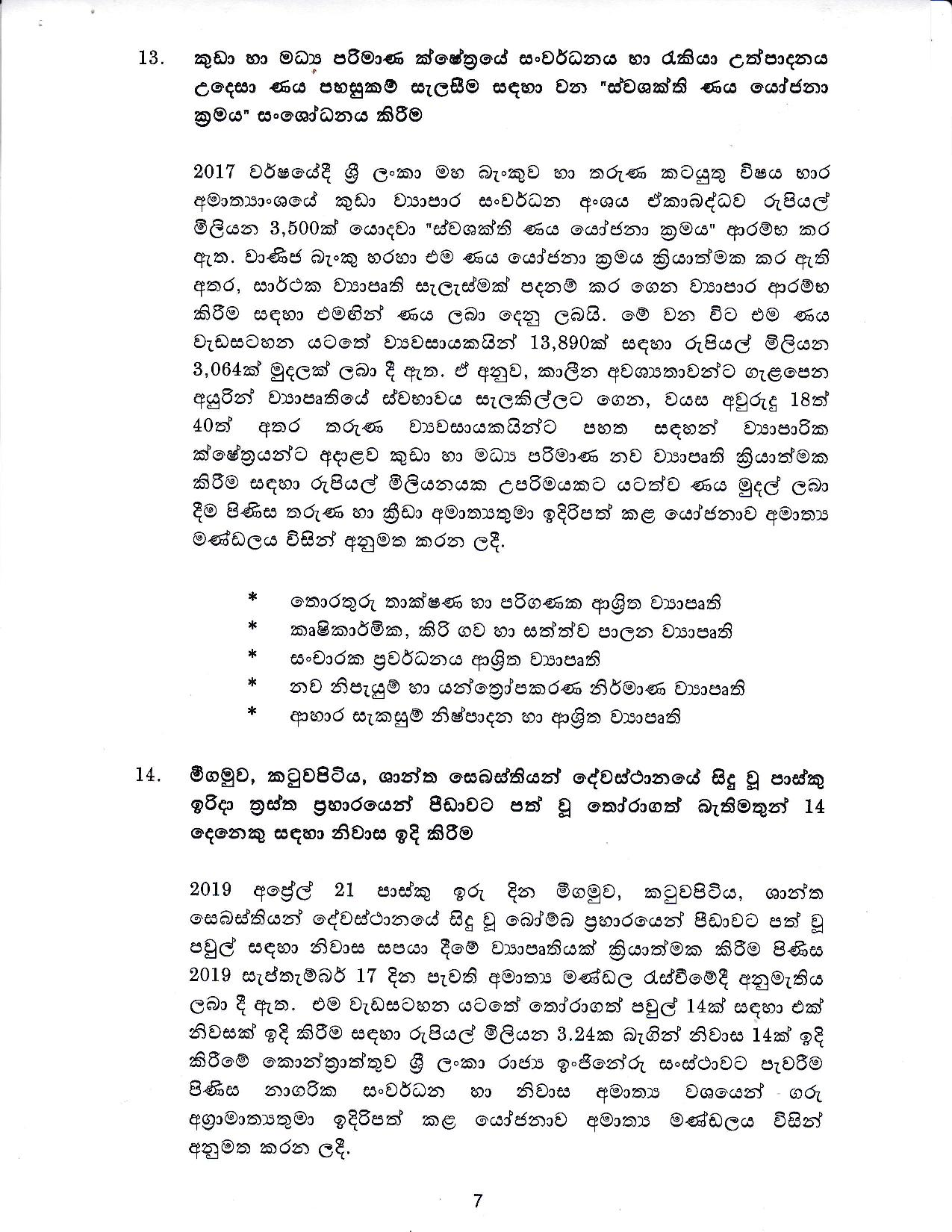 Cabinet Decision on 26.10.2020 page 007