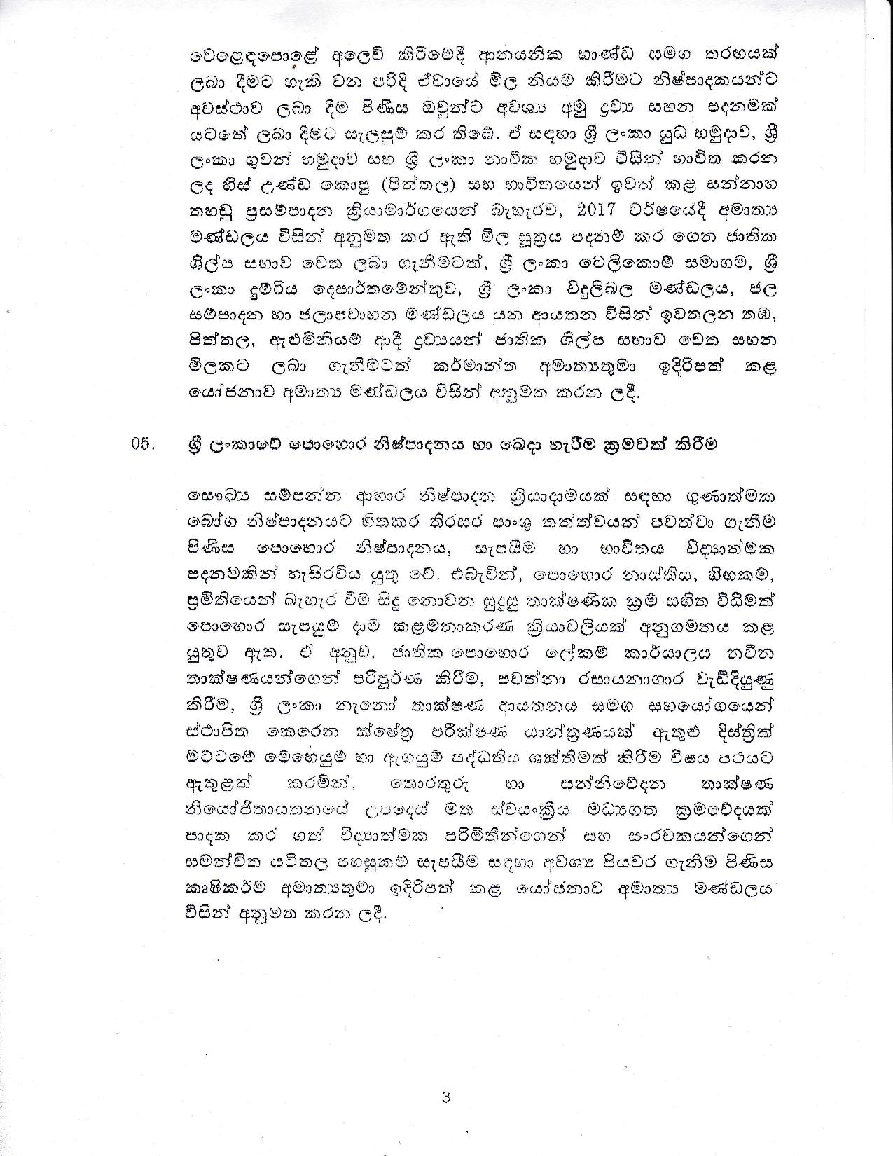 Cabinet Decision on 02.11.2020 page 003