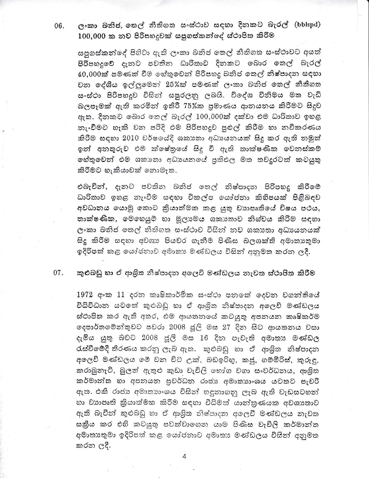 Cabinet Decision on 02.11.2020 page 004