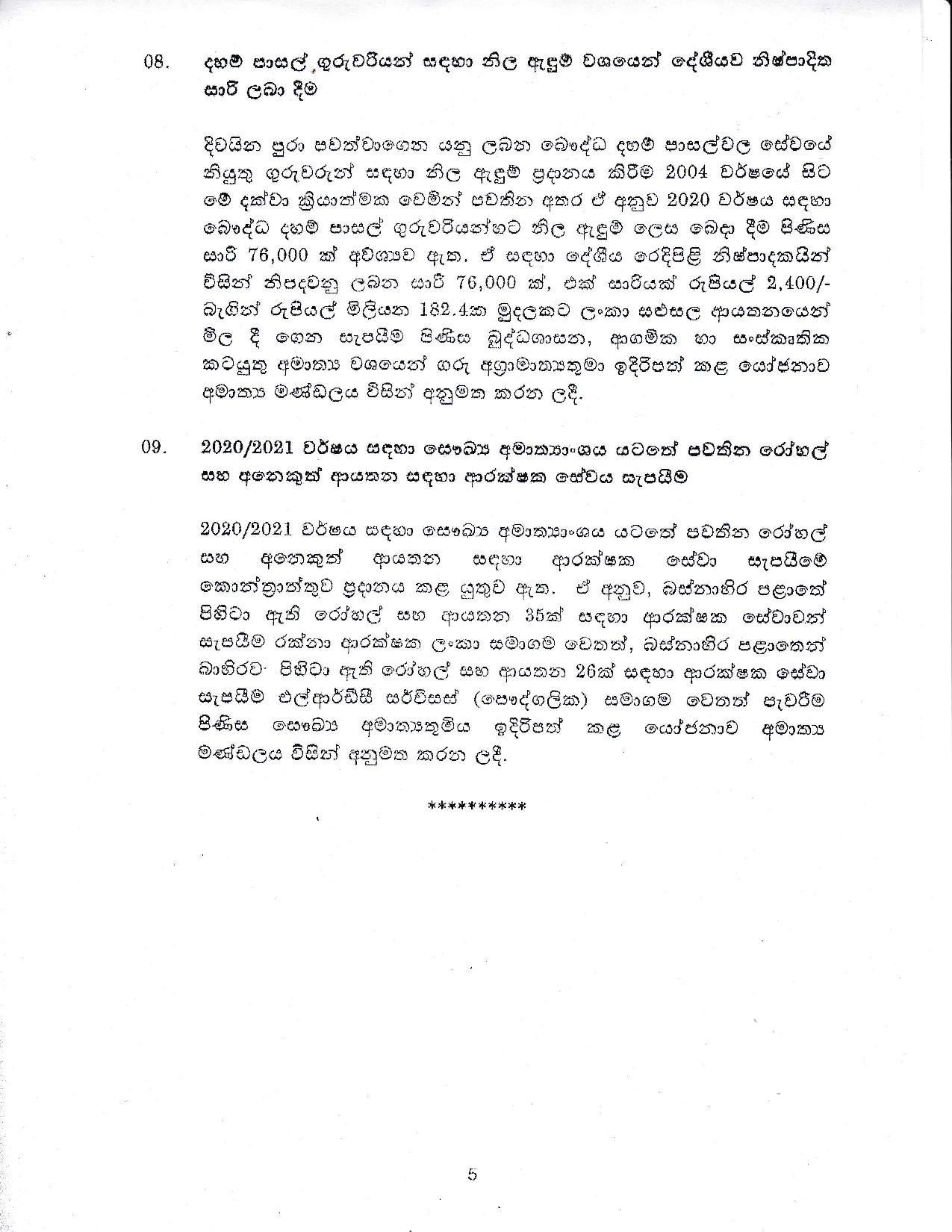 Cabinet Decision on 02.11.2020 page 005