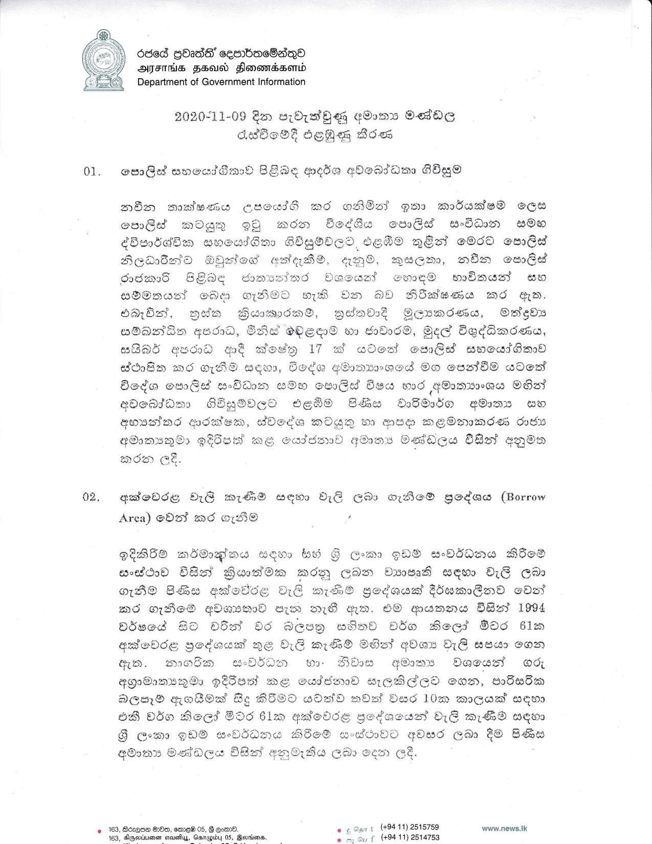 Cabinet Decision on 09.11.2020 Sinhala page 001