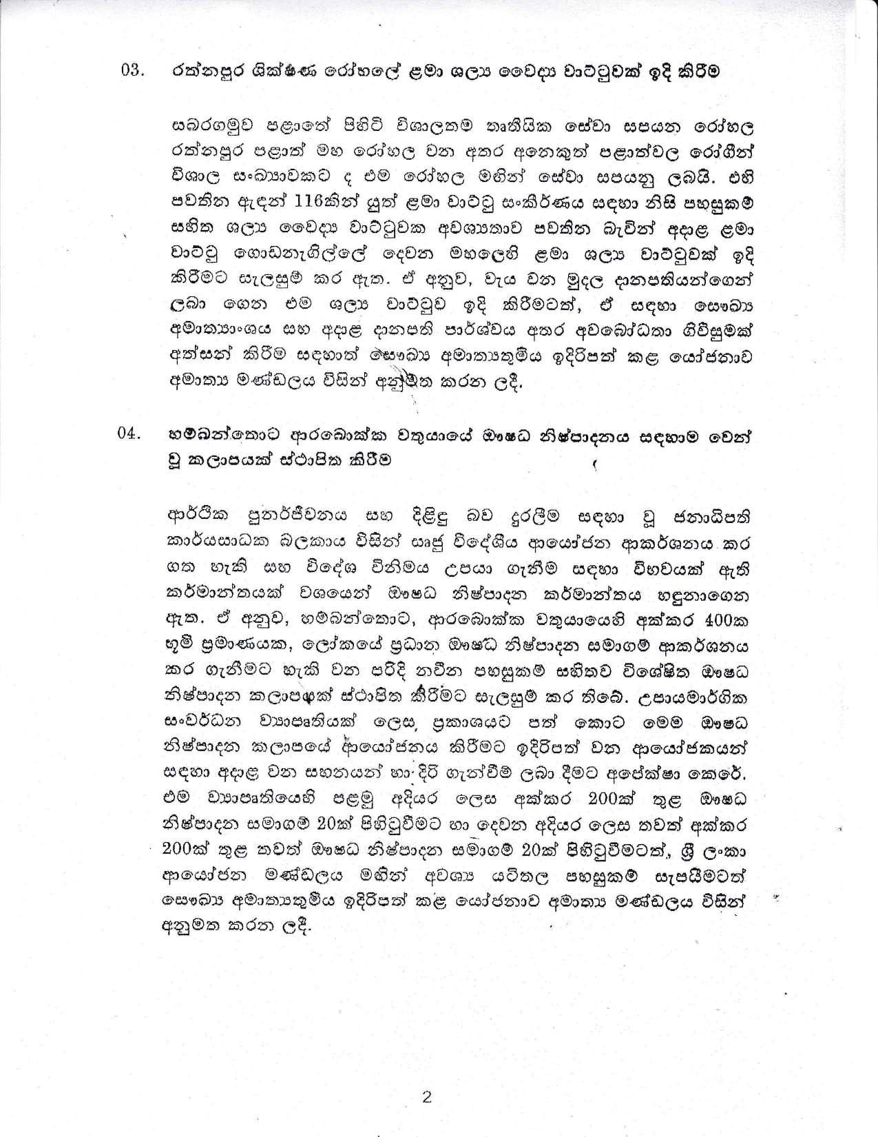 Cabinet Decision on 09.11.2020 Sinhala page 002