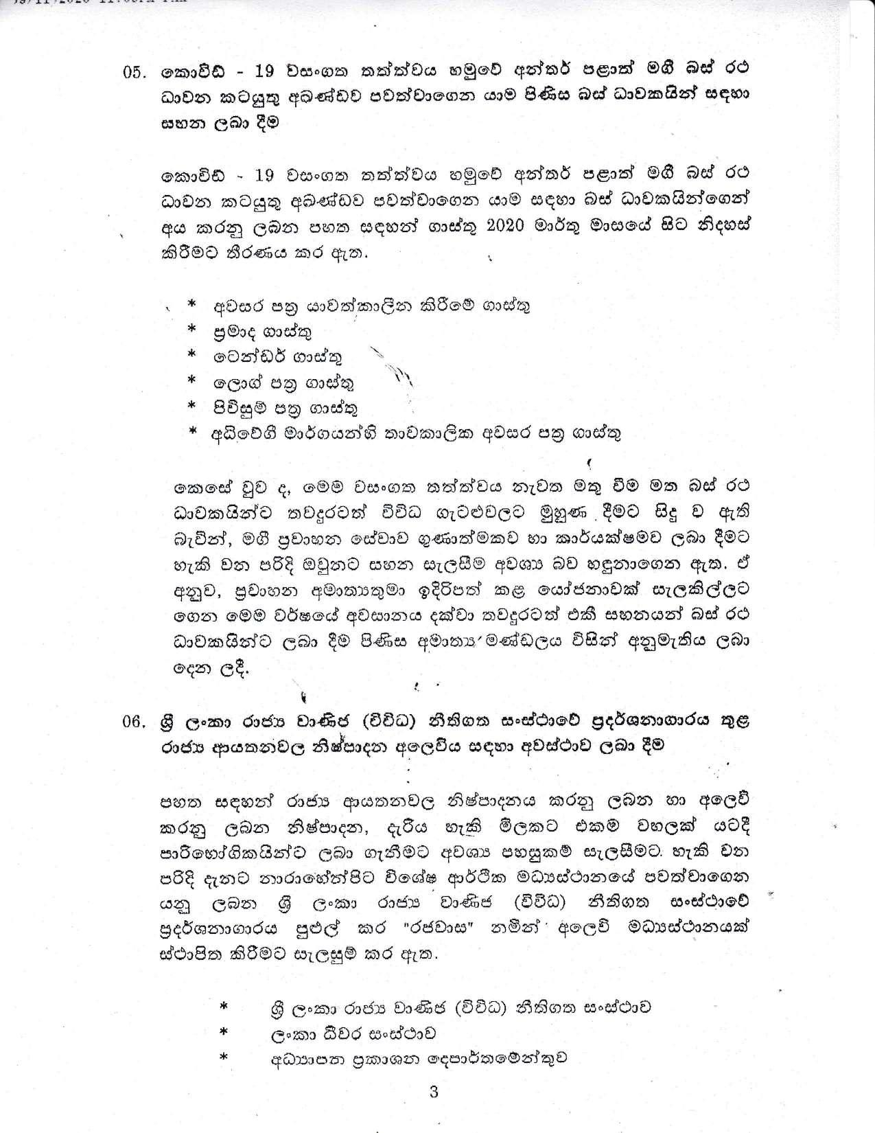 Cabinet Decision on 09.11.2020 Sinhala page 003