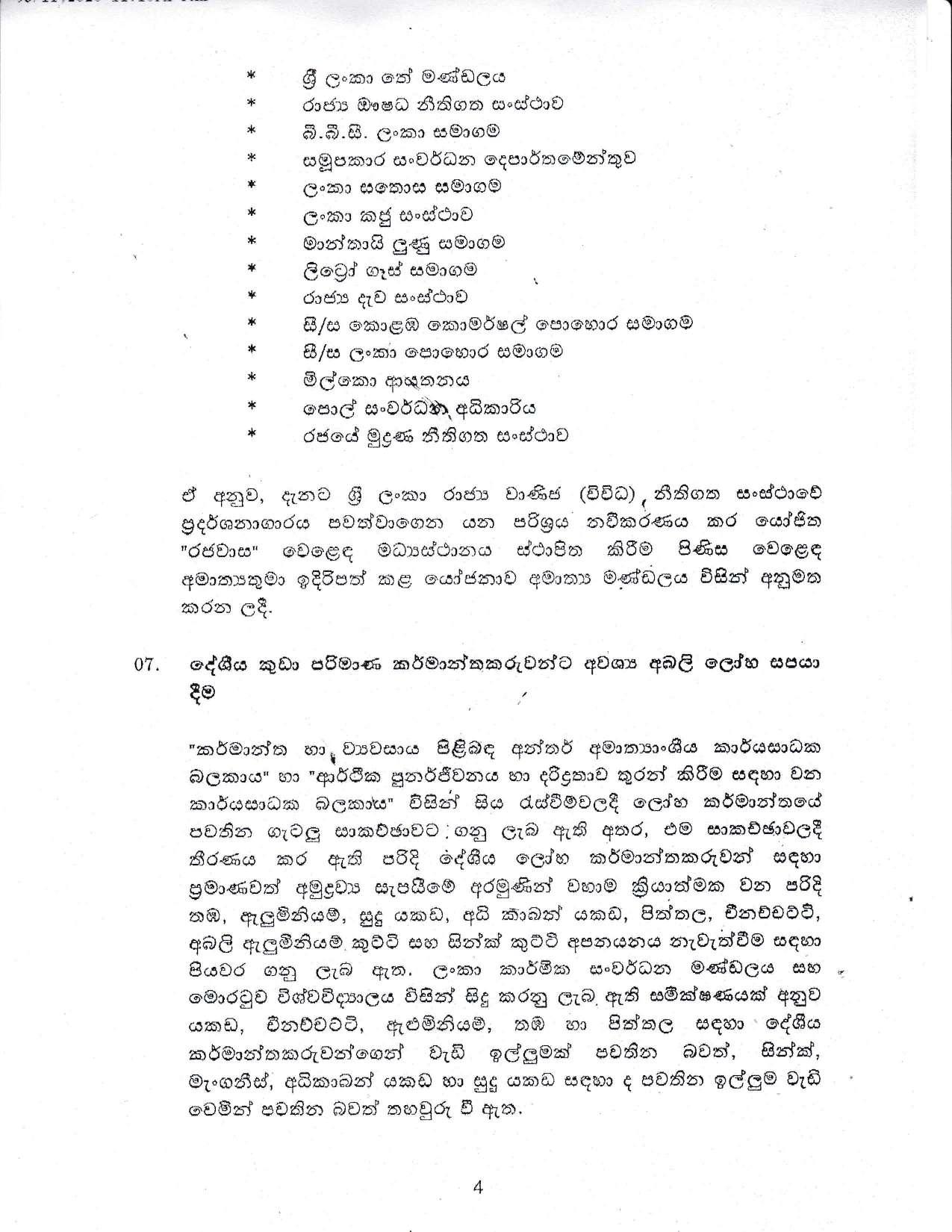 Cabinet Decision on 09.11.2020 Sinhala page 004