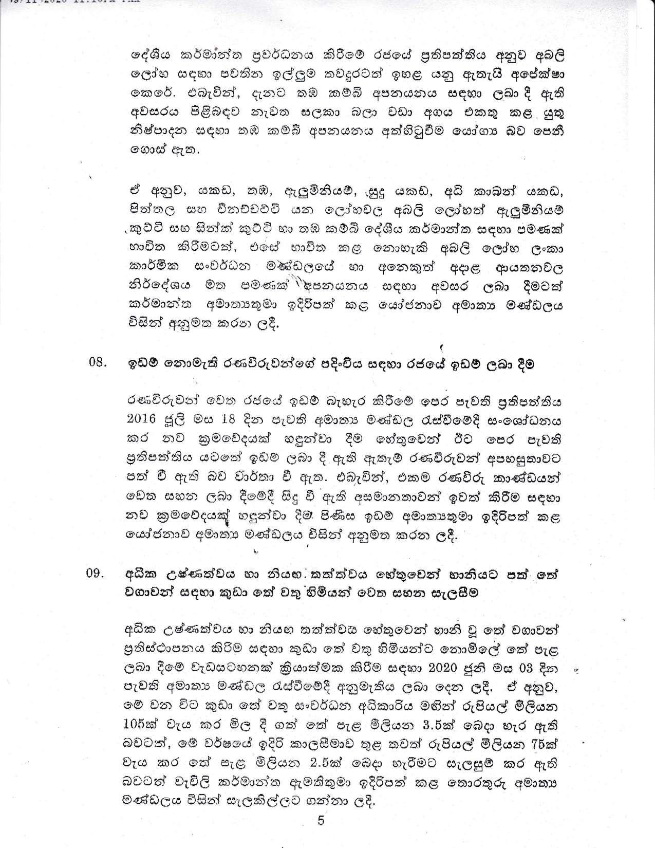 Cabinet Decision on 09.11.2020 Sinhala page 005