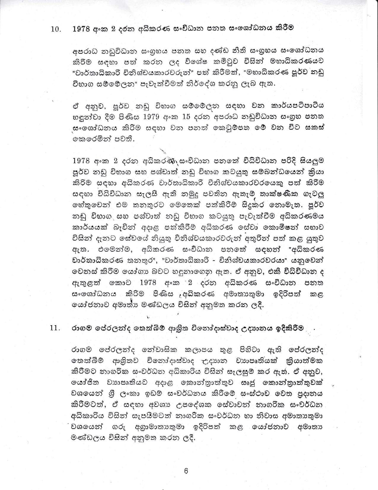 Cabinet Decision on 09.11.2020 Sinhala page 006
