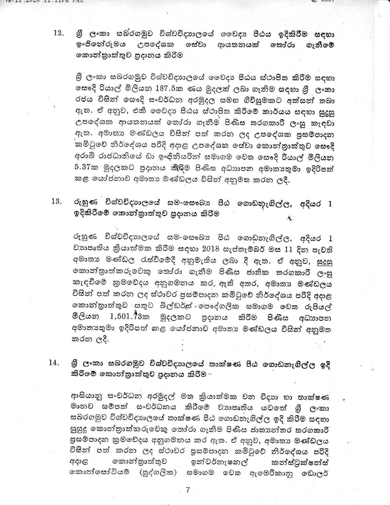 Cabinet Decision on 09.11.2020 Sinhala page 007