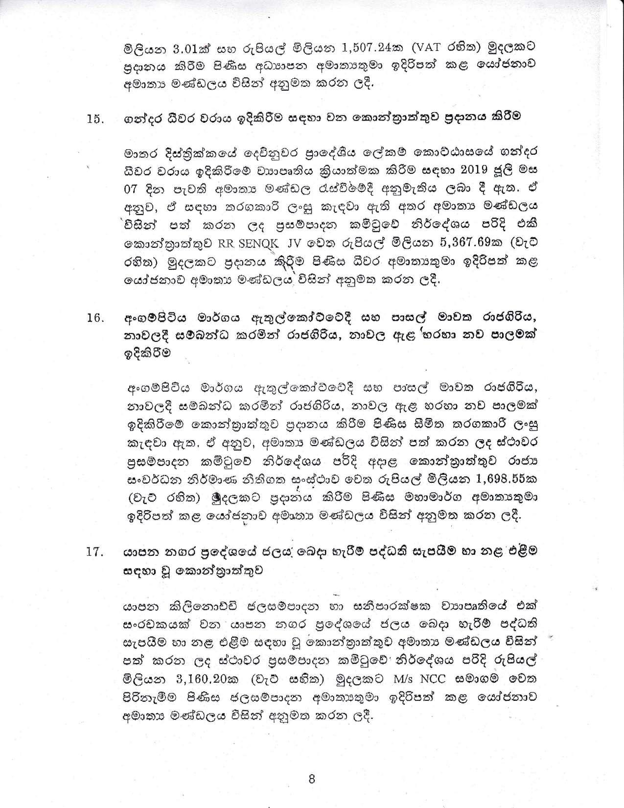 Cabinet Decision on 09.11.2020 Sinhala page 008