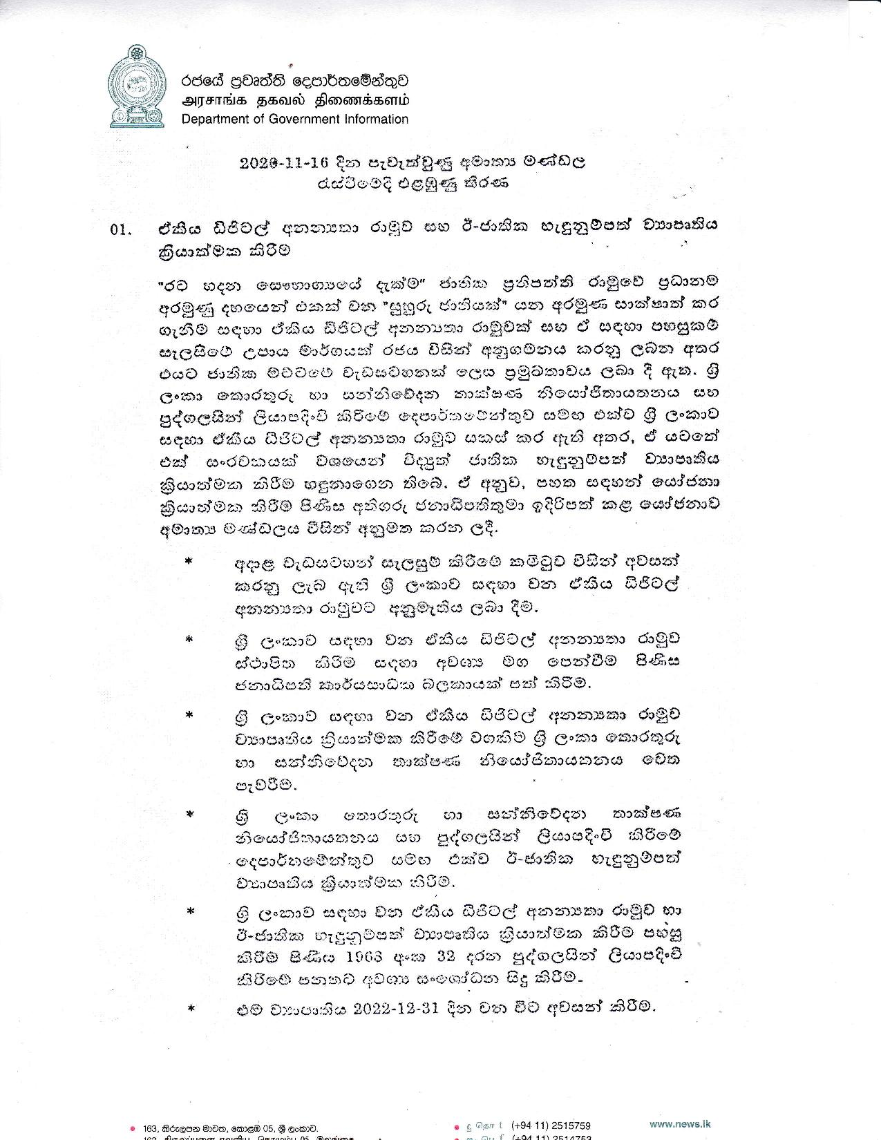 Cabinet Decision on 16.11.2020 page 001
