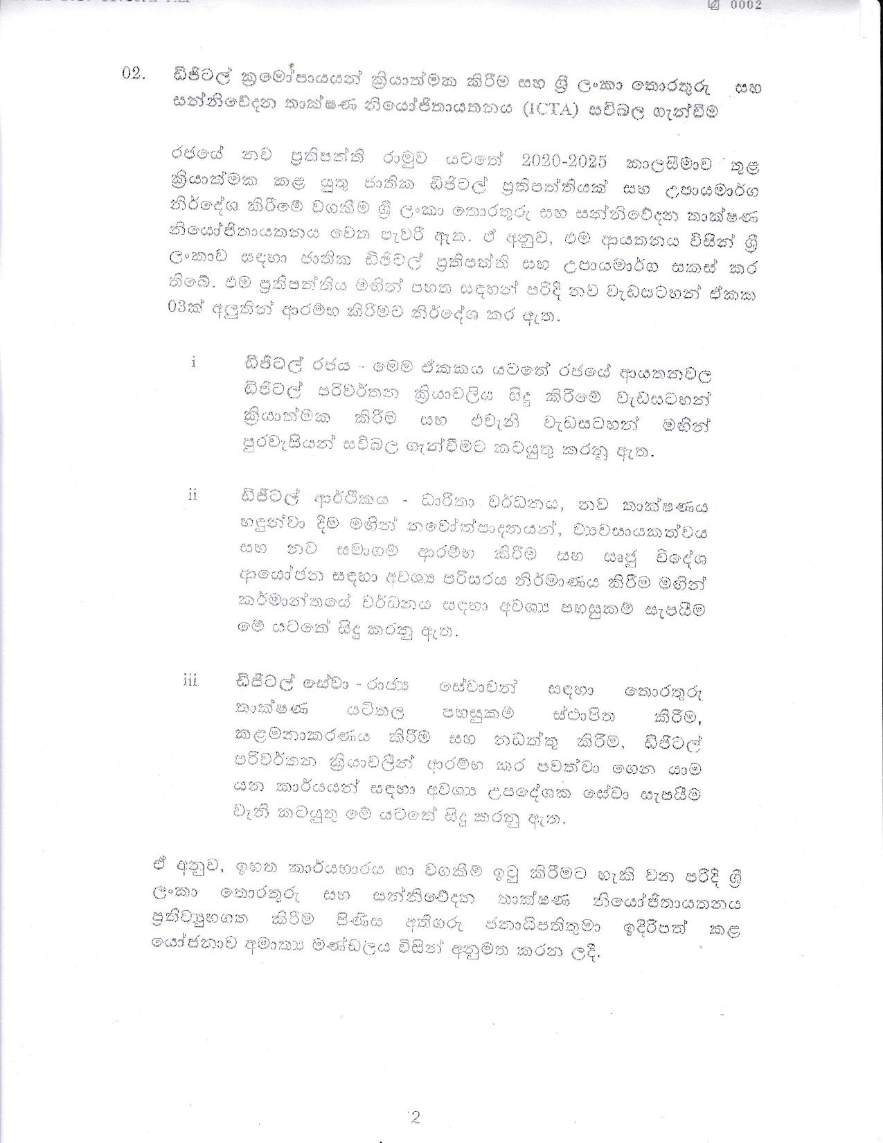 Cabinet Decision on 16.11.2020 page 002