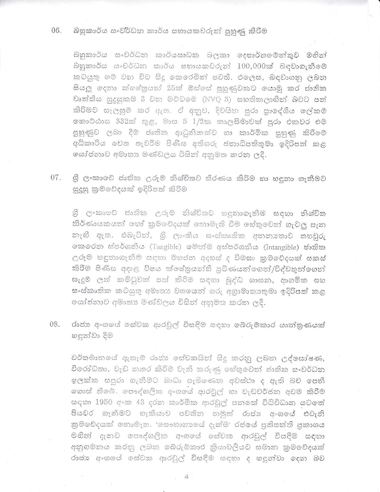 Cabinet Decision on 16.11.2020 page 004
