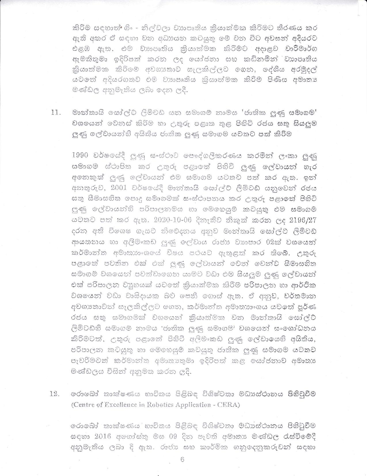 Cabinet Decision on 16.11.2020 page 006