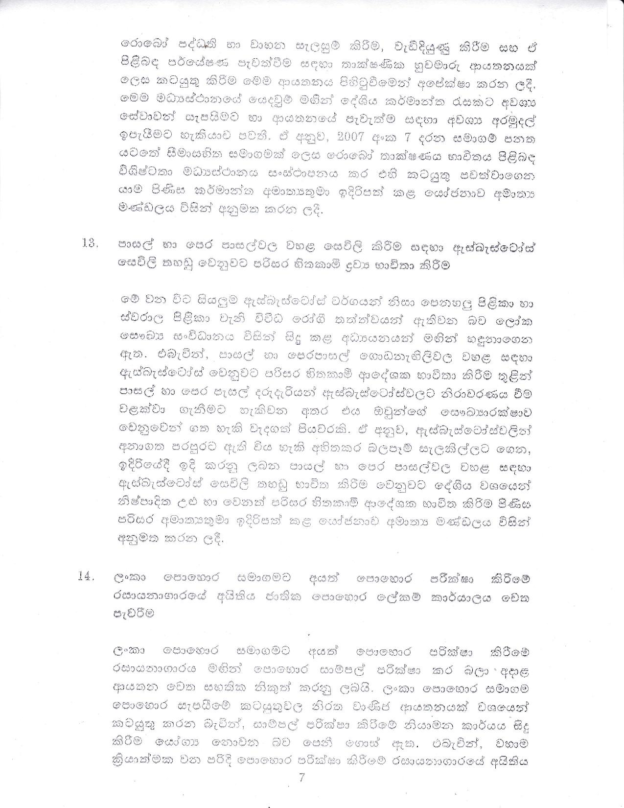 Cabinet Decision on 16.11.2020 page 007