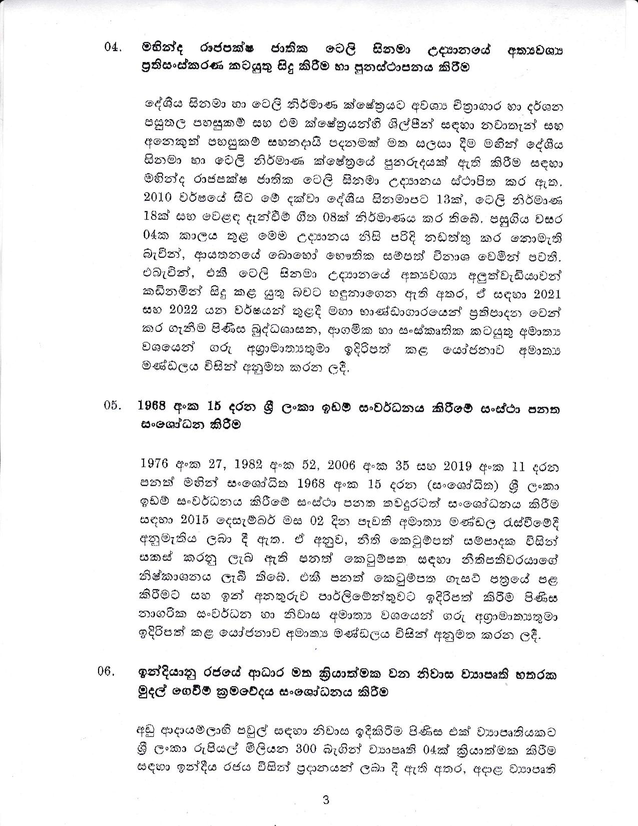 Cabinet Decision on 07.12.2020 Sinhala page 003