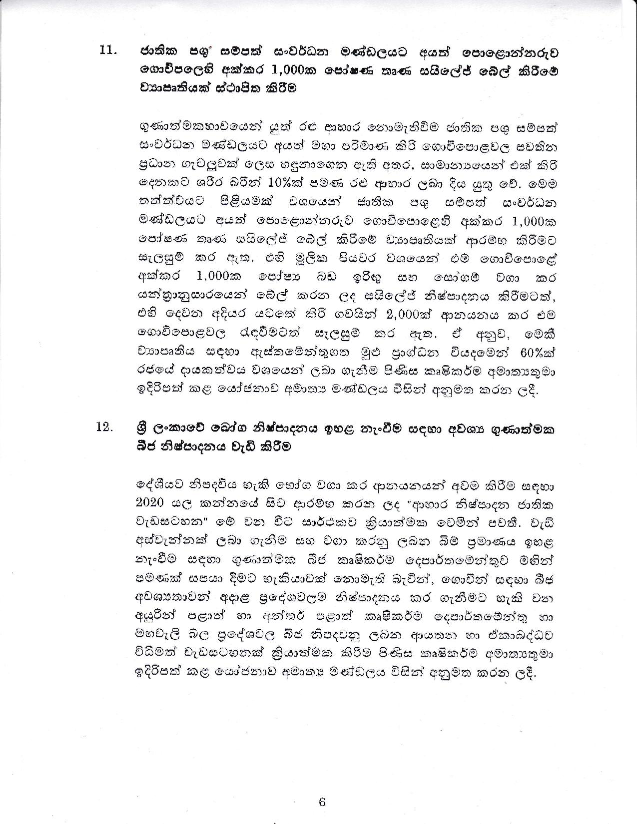 Cabinet Decision on 07.12.2020 Sinhala page 006