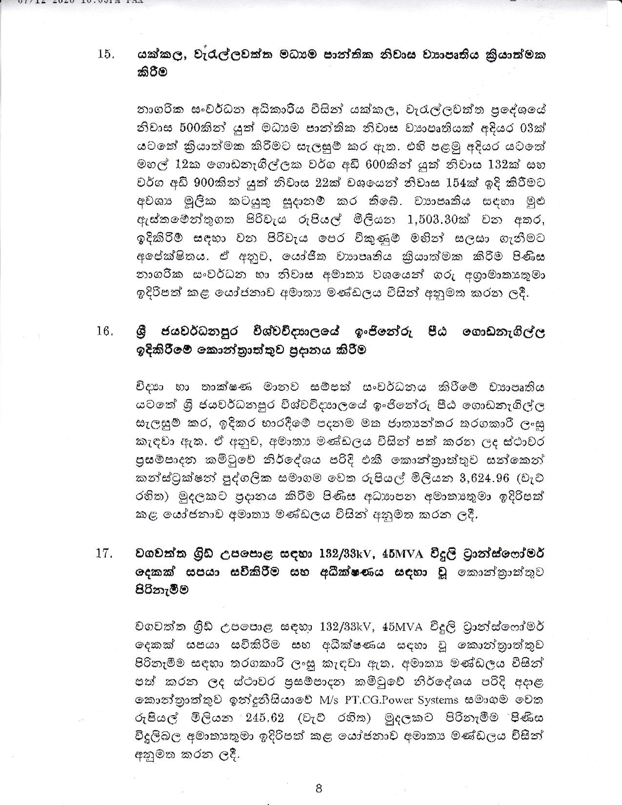 Cabinet Decision on 07.12.2020 Sinhala page 008
