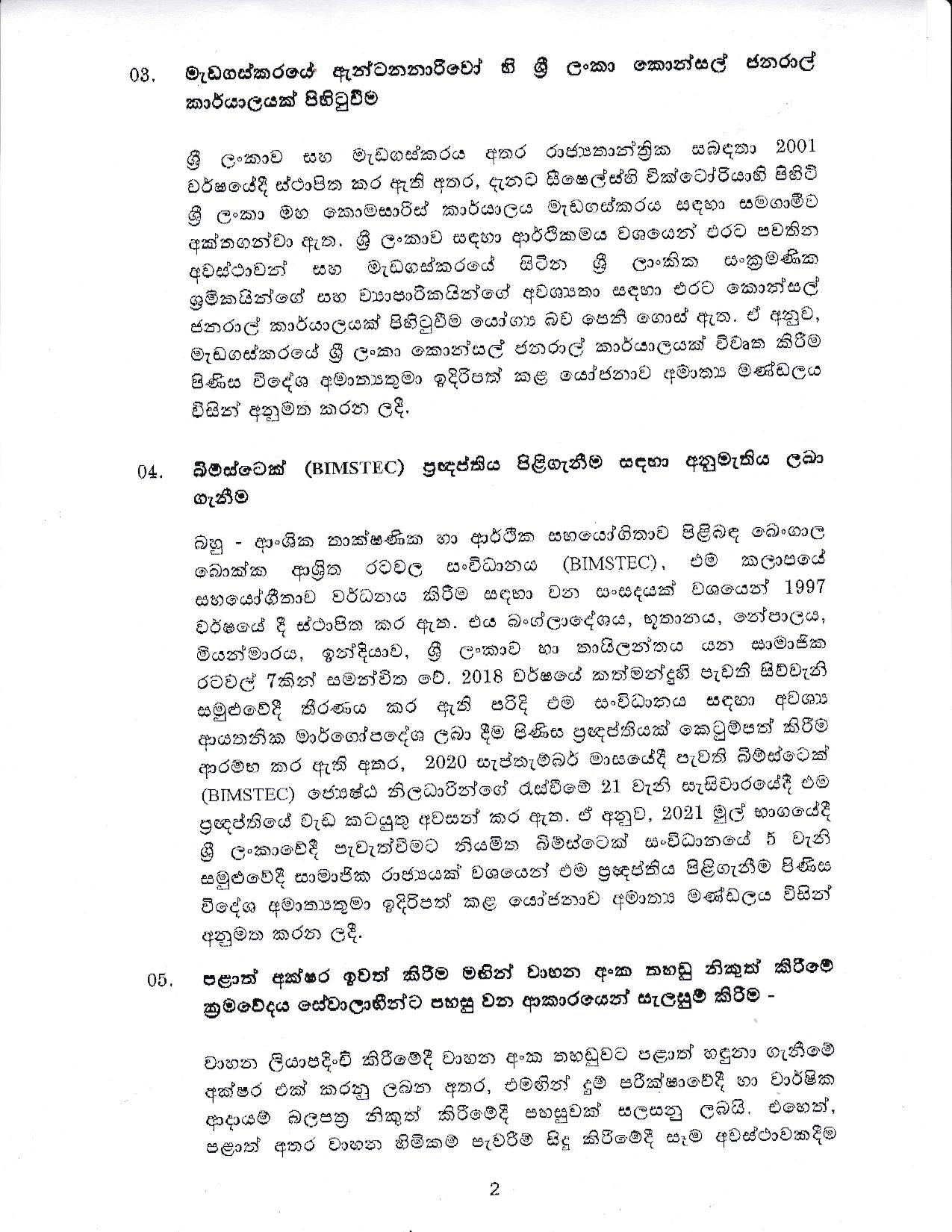 Cabinet Decision on 14.12.2020 page 002
