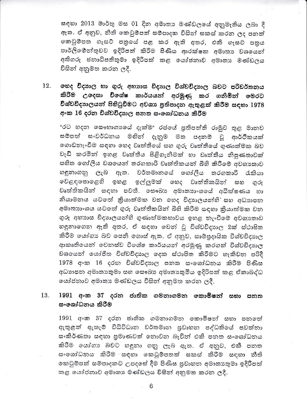 Cabinet Decision on 14.12.2020 page 006