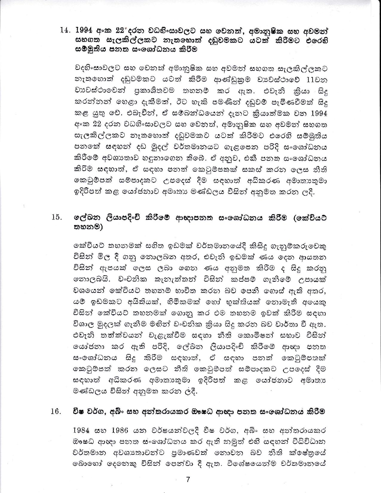 Cabinet Decision on 14.12.2020 page 007