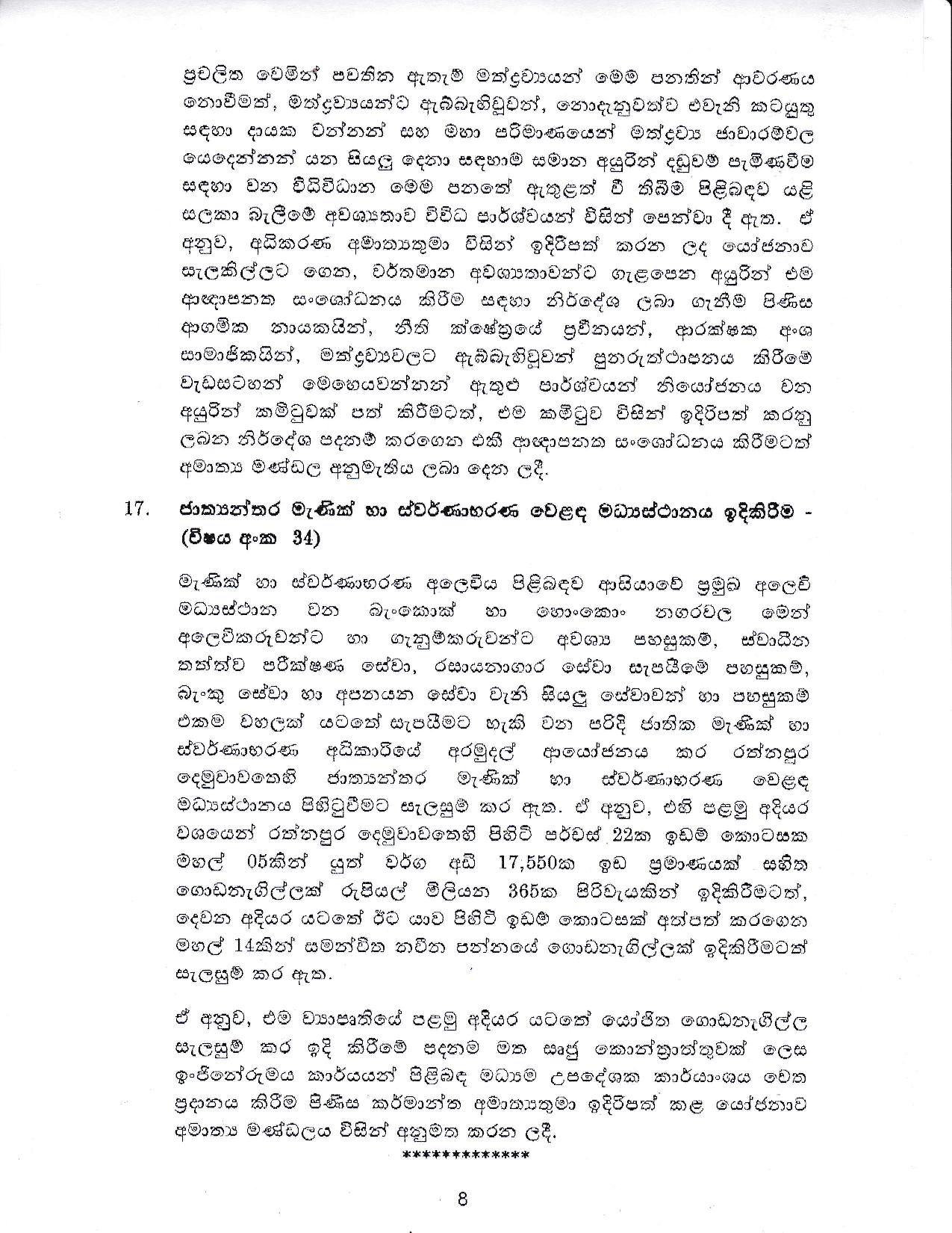 Cabinet Decision on 14.12.2020 page 008