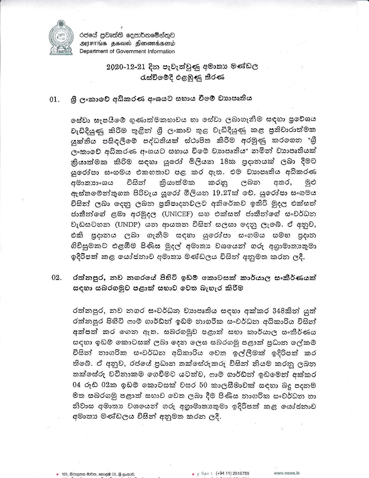 Cabinet Decision on 21.12.2020 page 001