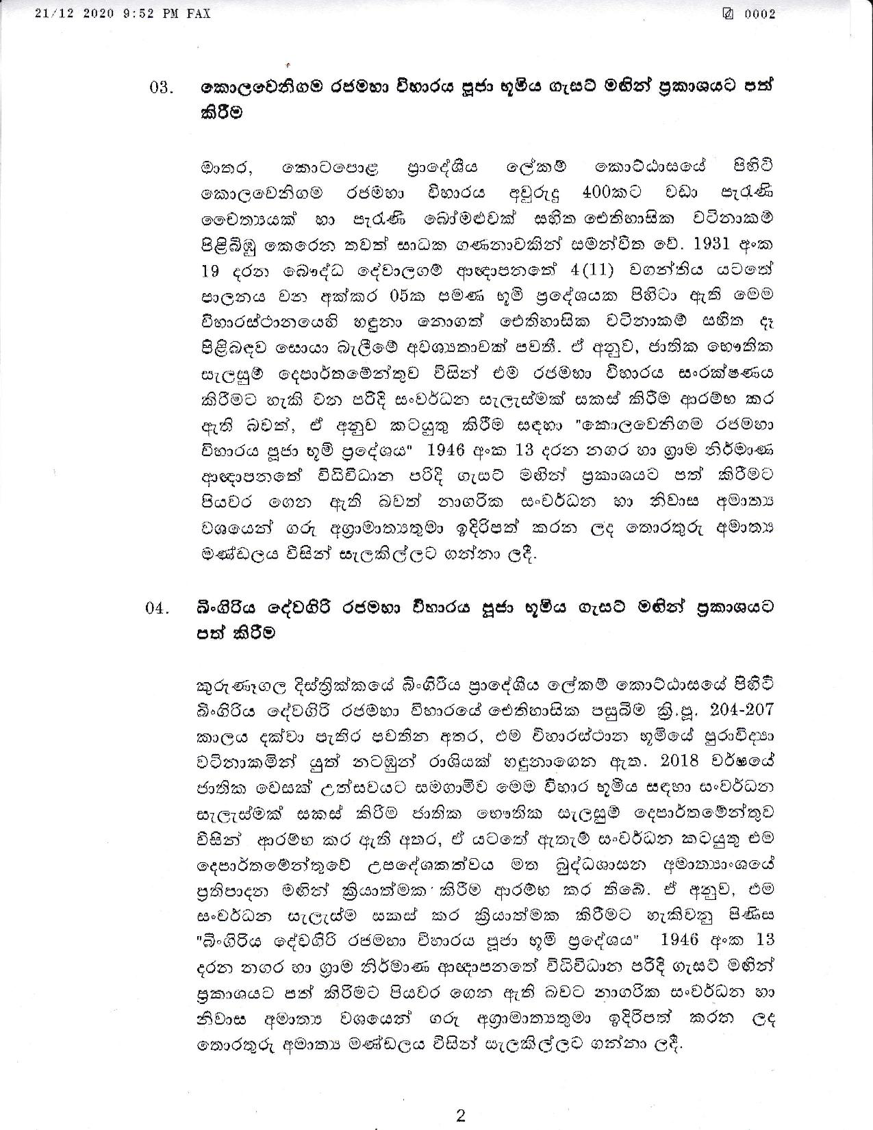 Cabinet Decision on 21.12.2020 page 002