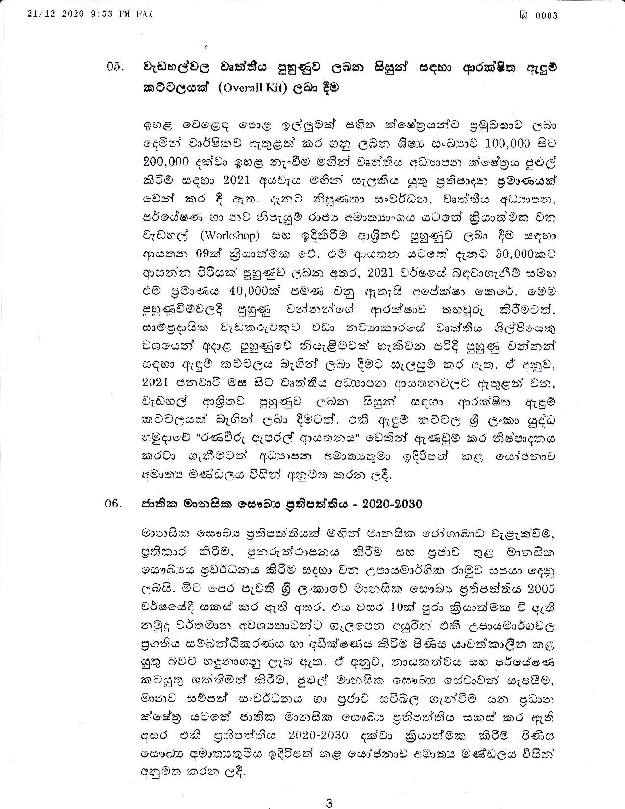 Cabinet Decision on 21.12.2020 page 003