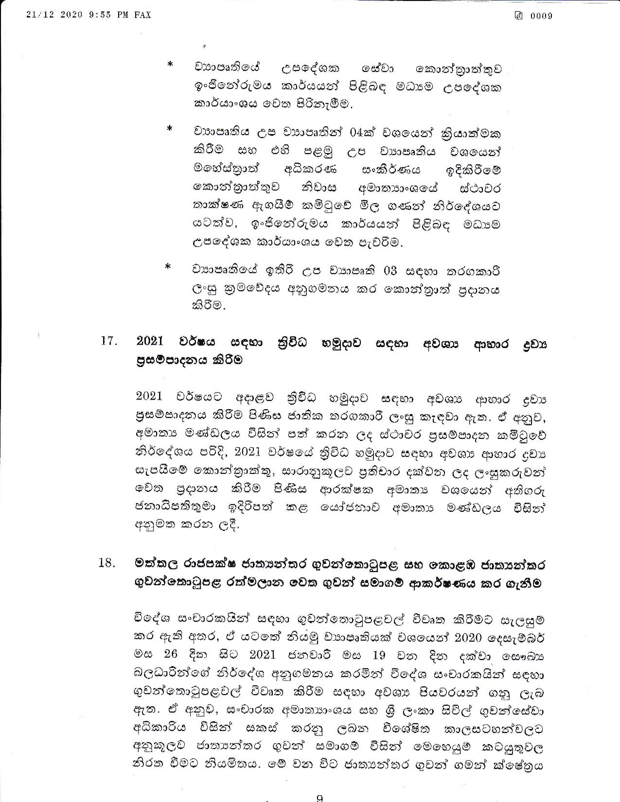 Cabinet Decision on 21.12.2020 page 009