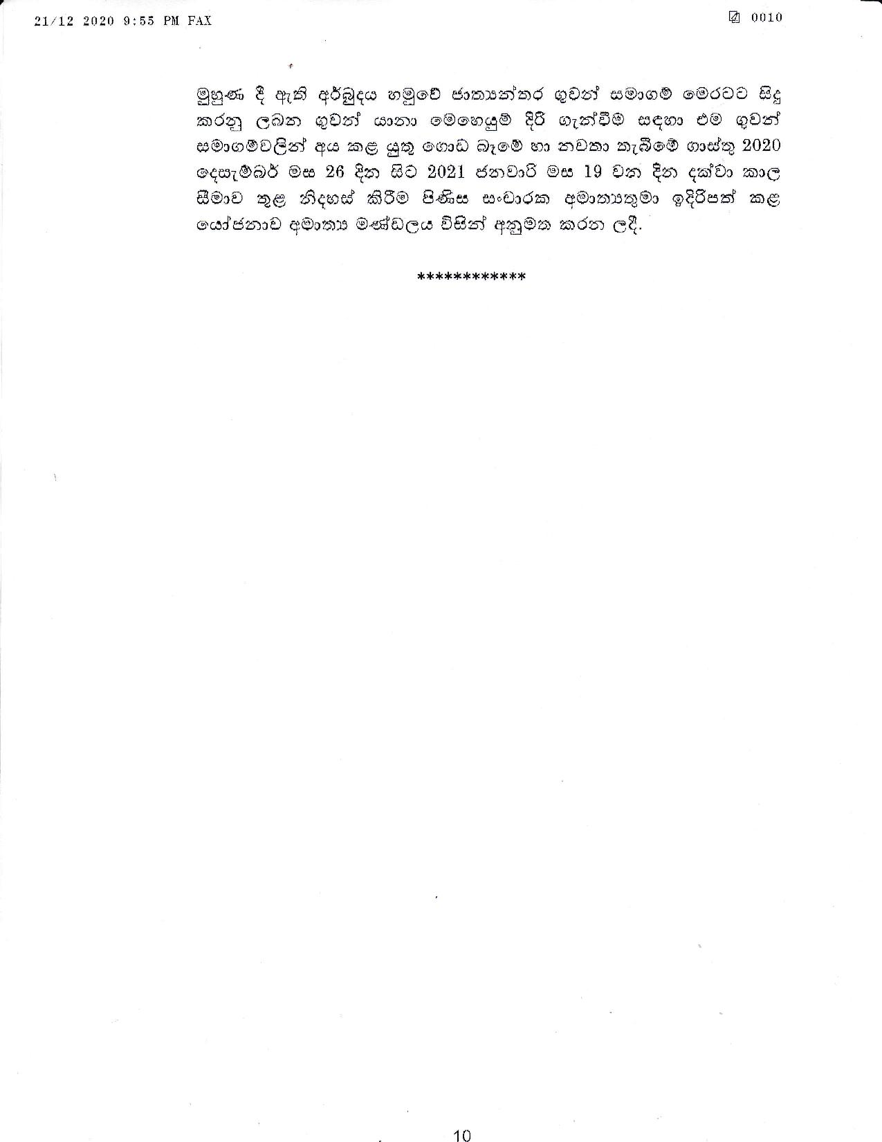 Cabinet Decision on 21.12.2020 page 010