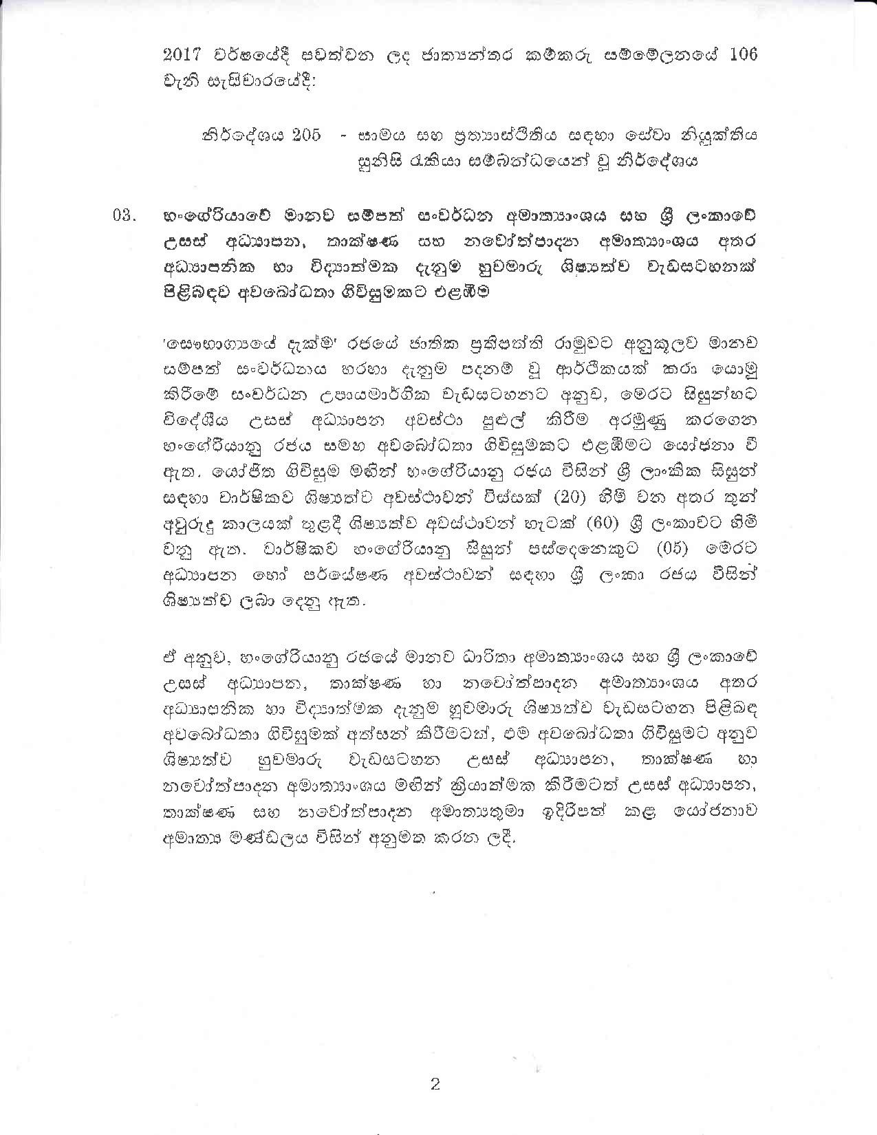 Cabinet Decision on 05.02.2020 page 002