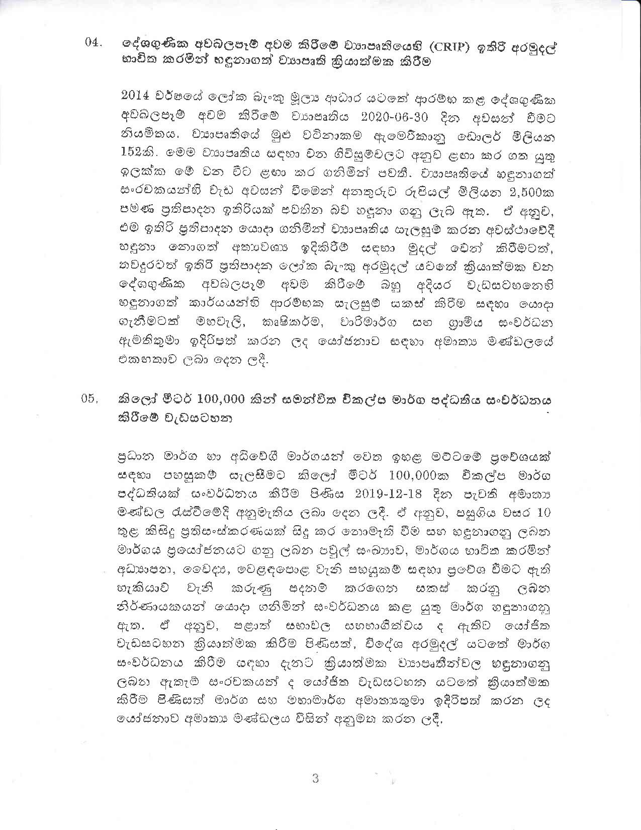 Cabinet Decision on 05.02.2020 page 003