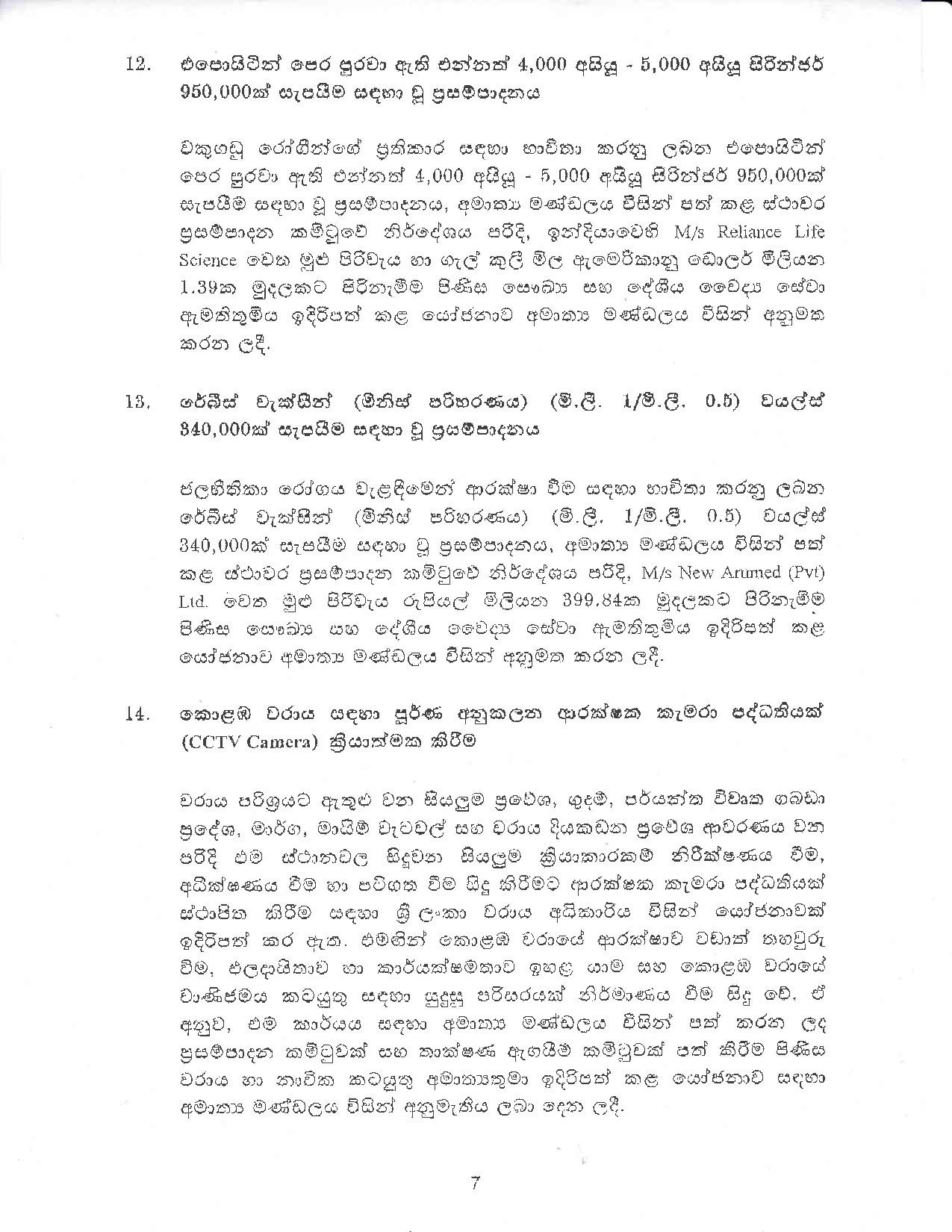 Cabinet Decision on 05.02.2020 page 007