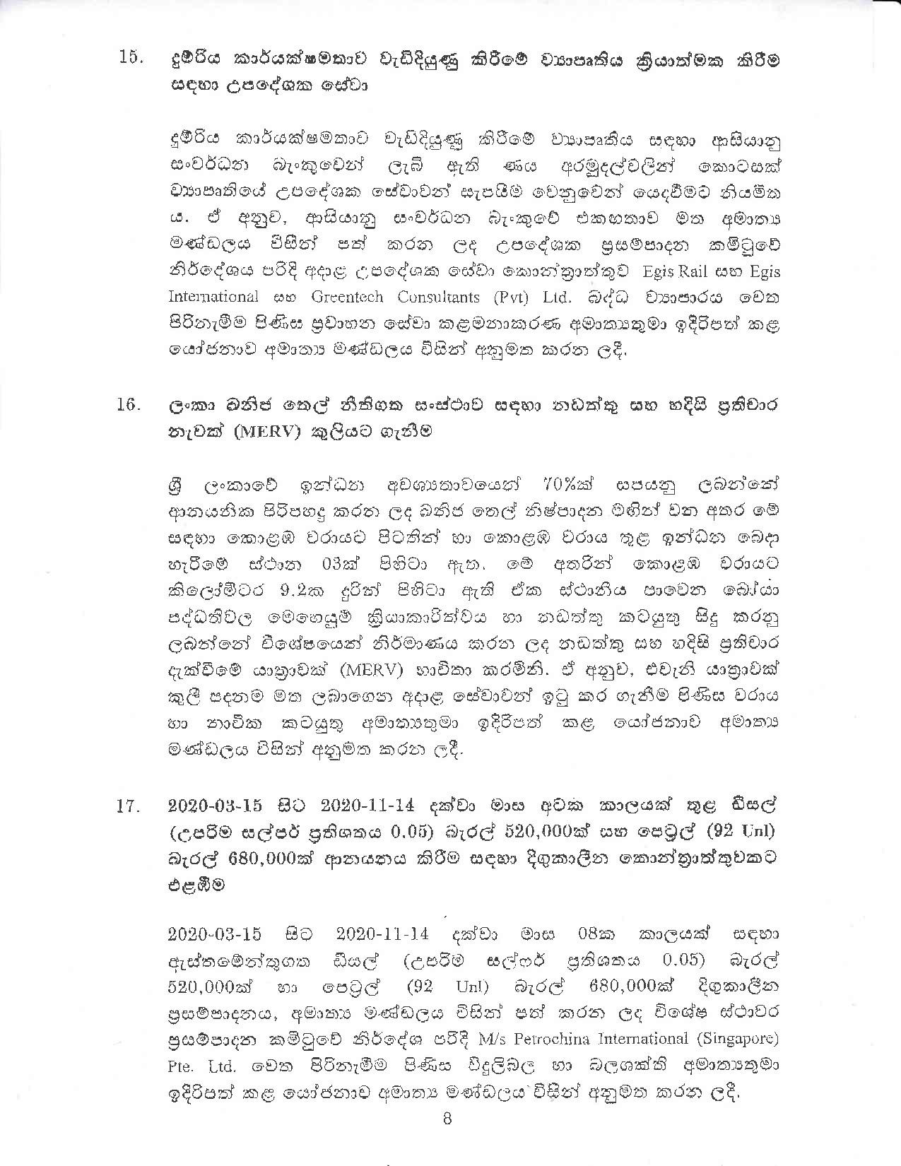 Cabinet Decision on 05.02.2020 page 008