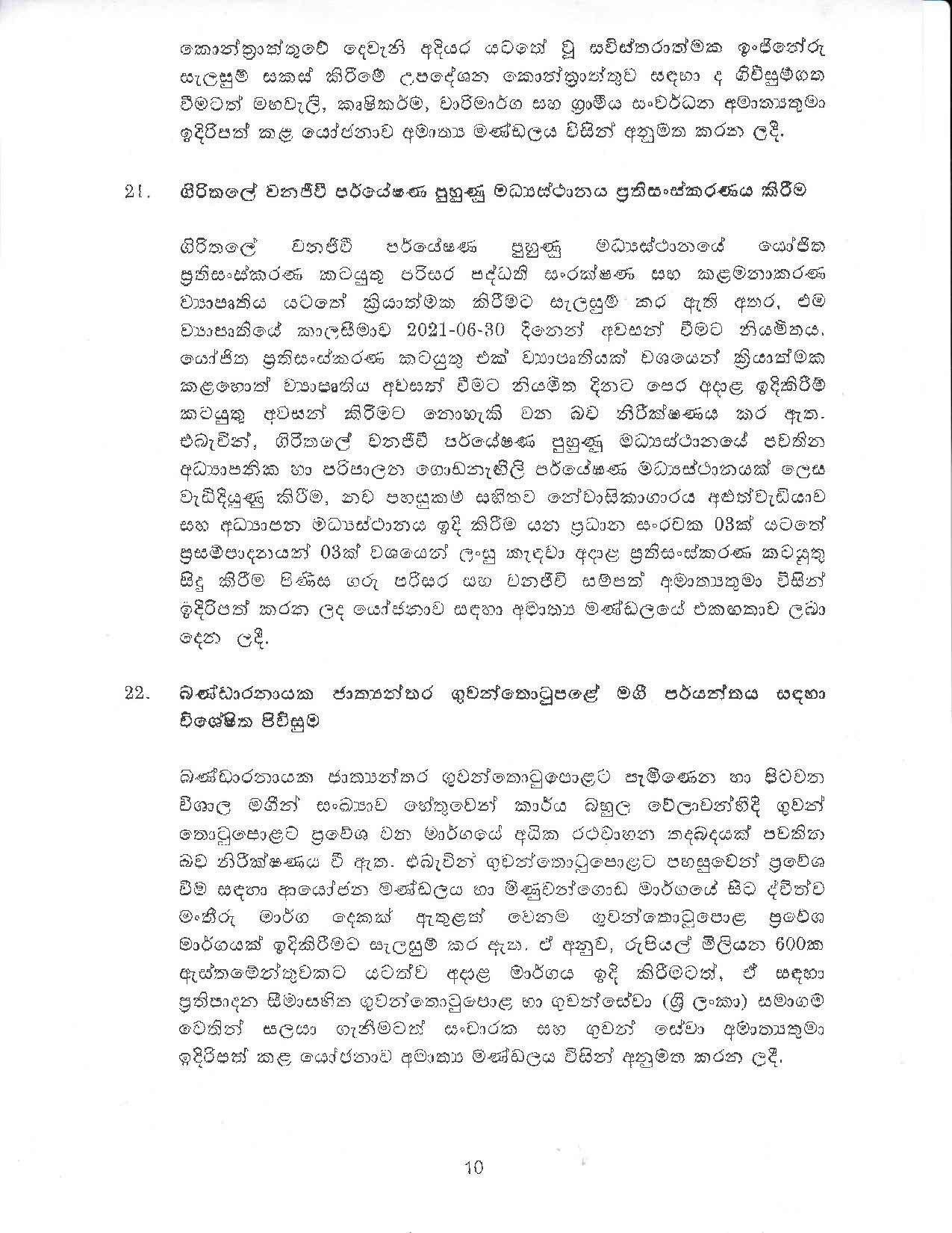 Cabinet Decision on 05.02.2020 page 010