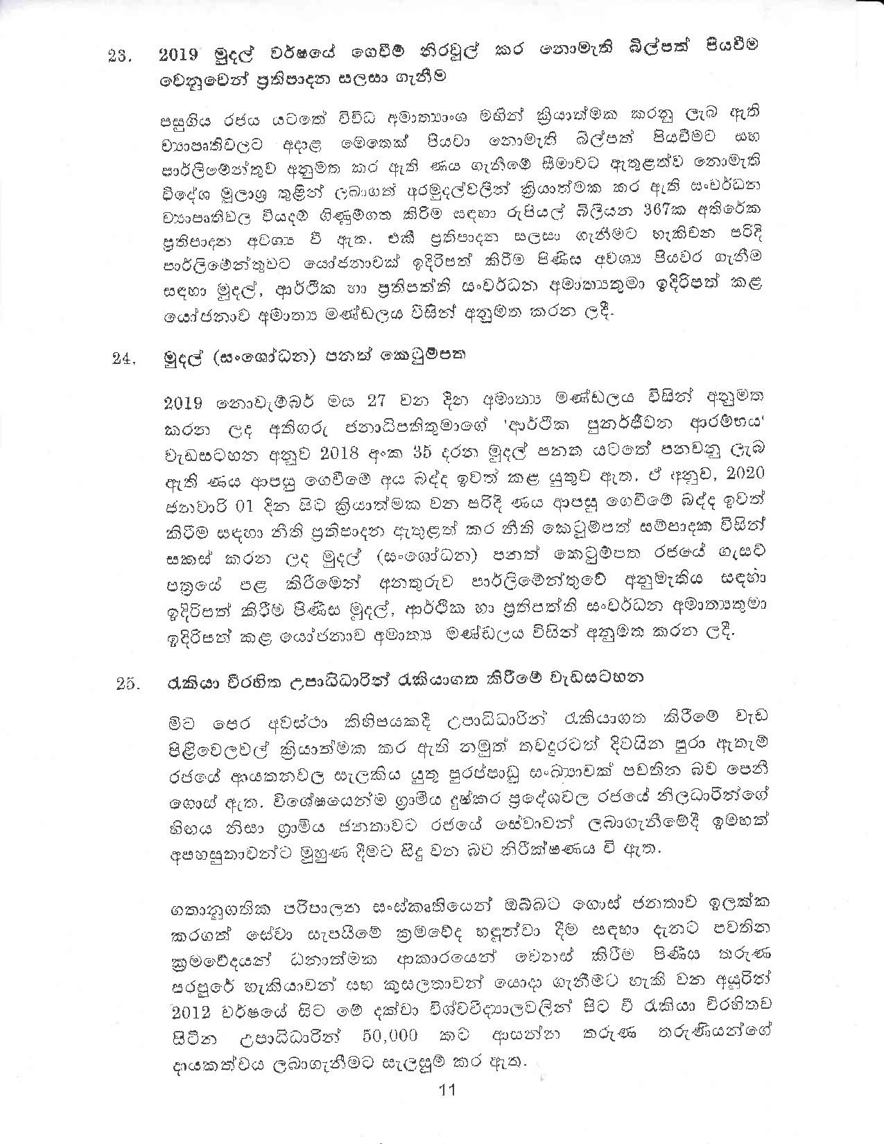 Cabinet Decision on 05.02.2020 page 011
