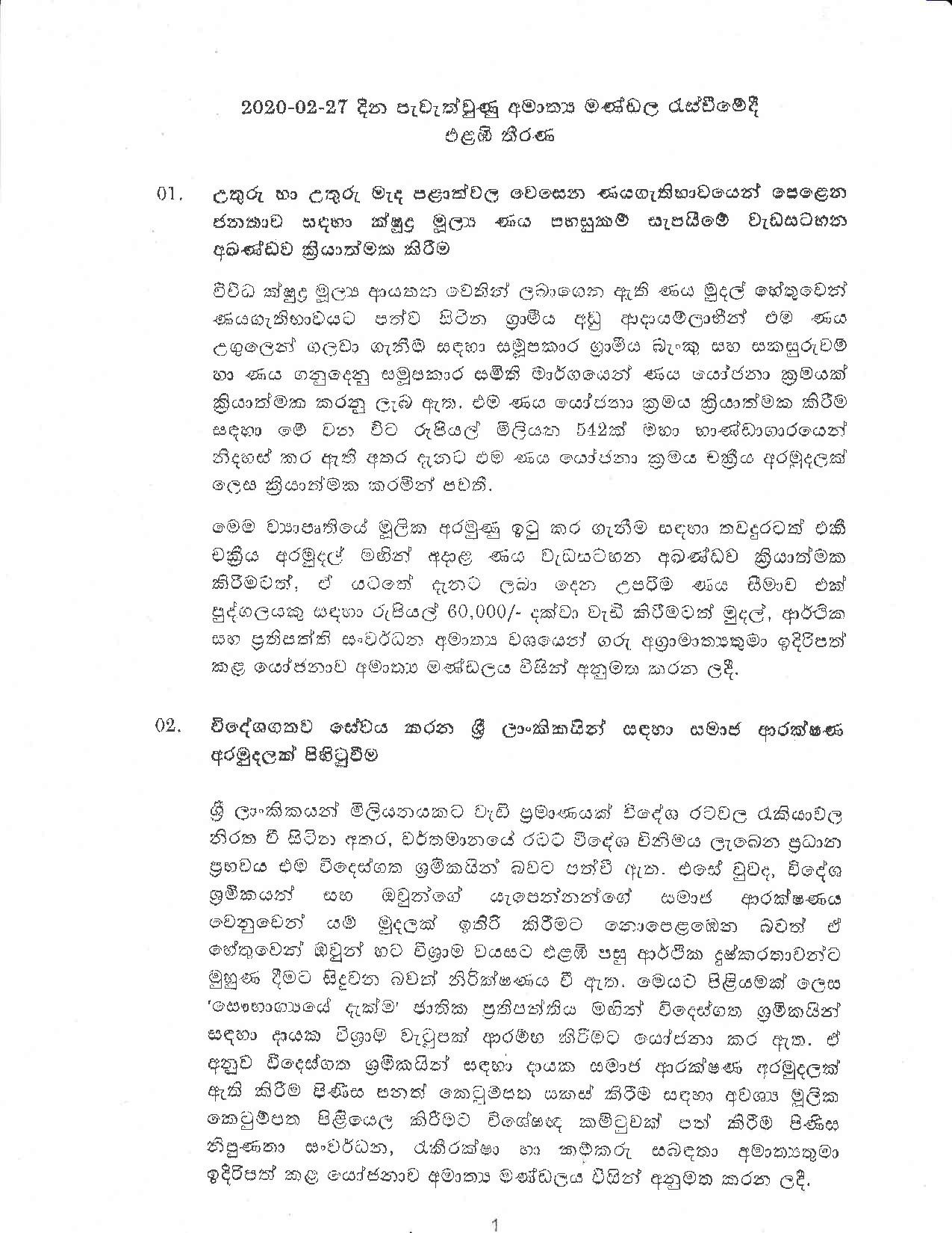 Cabinet Decision on 27.02.2020 page 001