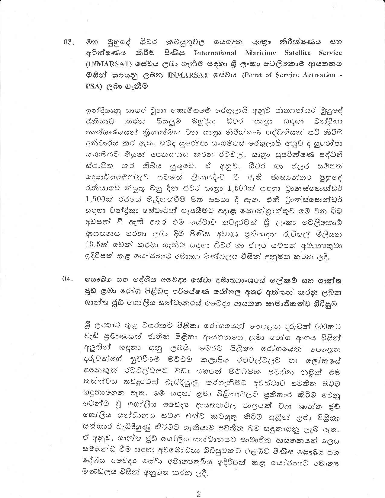 Cabinet Decision on 27.02.2020 page 002