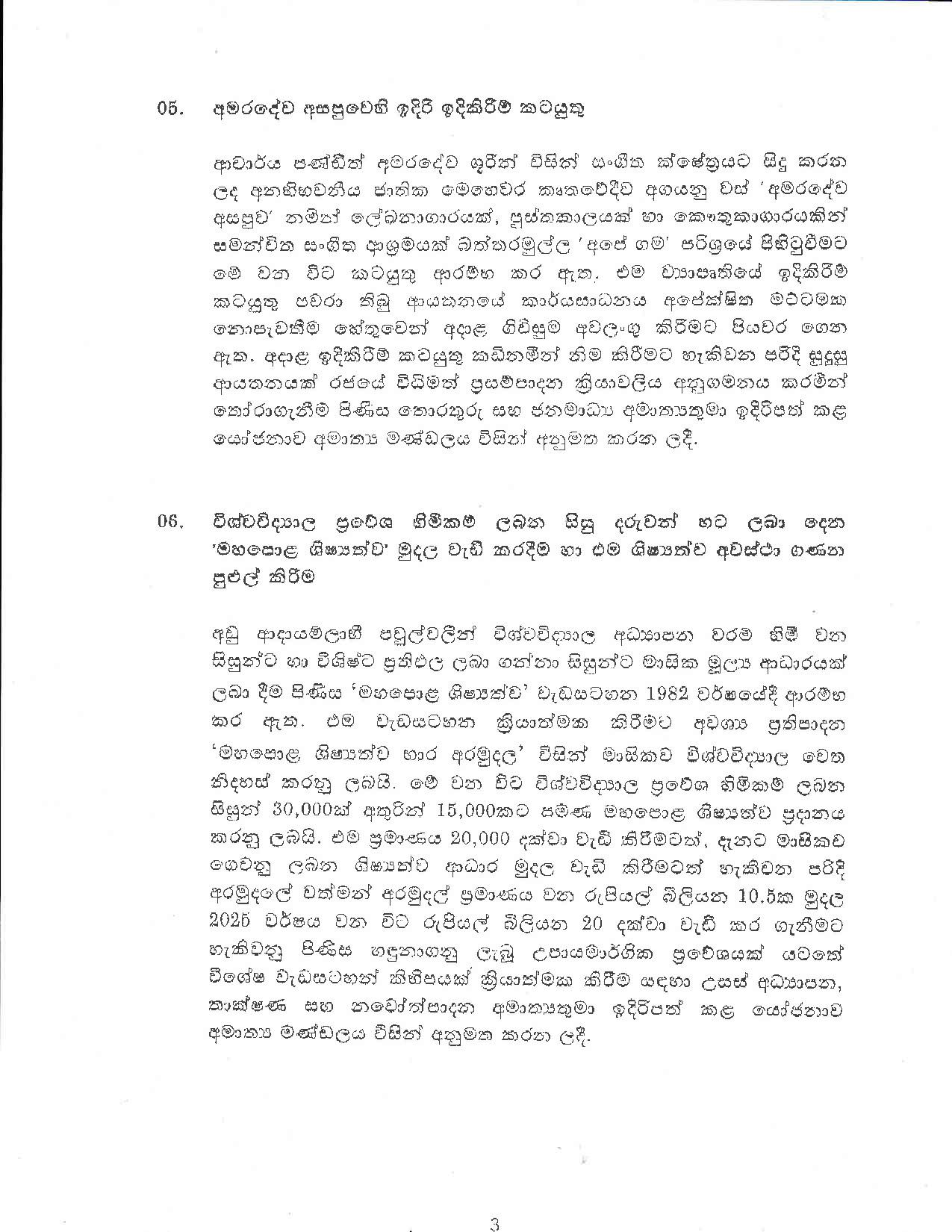 Cabinet Decision on 27.02.2020 page 003