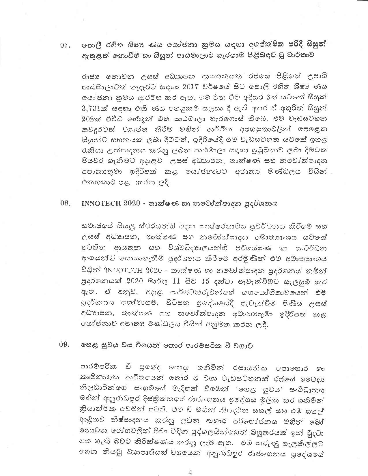 Cabinet Decision on 27.02.2020 page 004