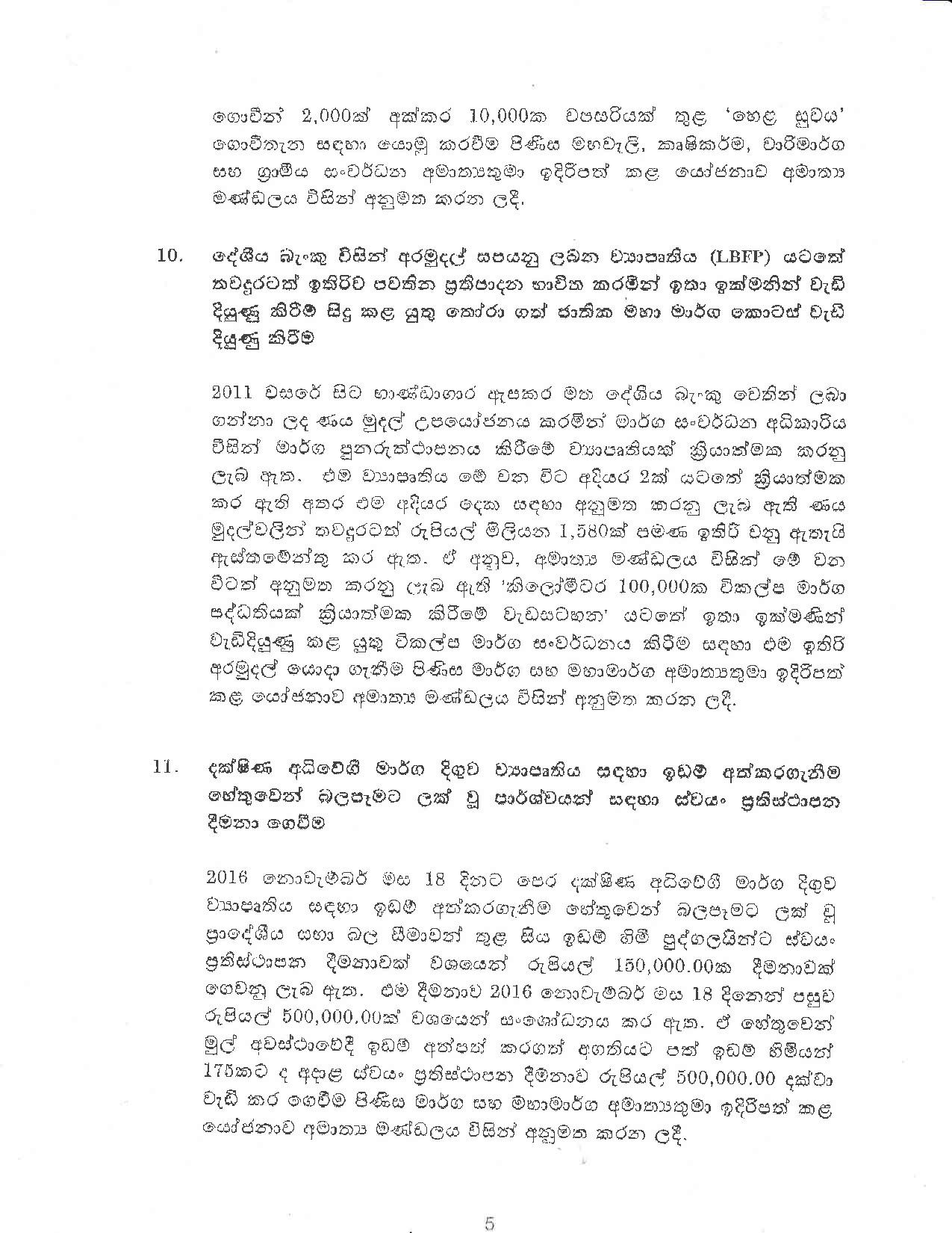 Cabinet Decision on 27.02.2020 page 005