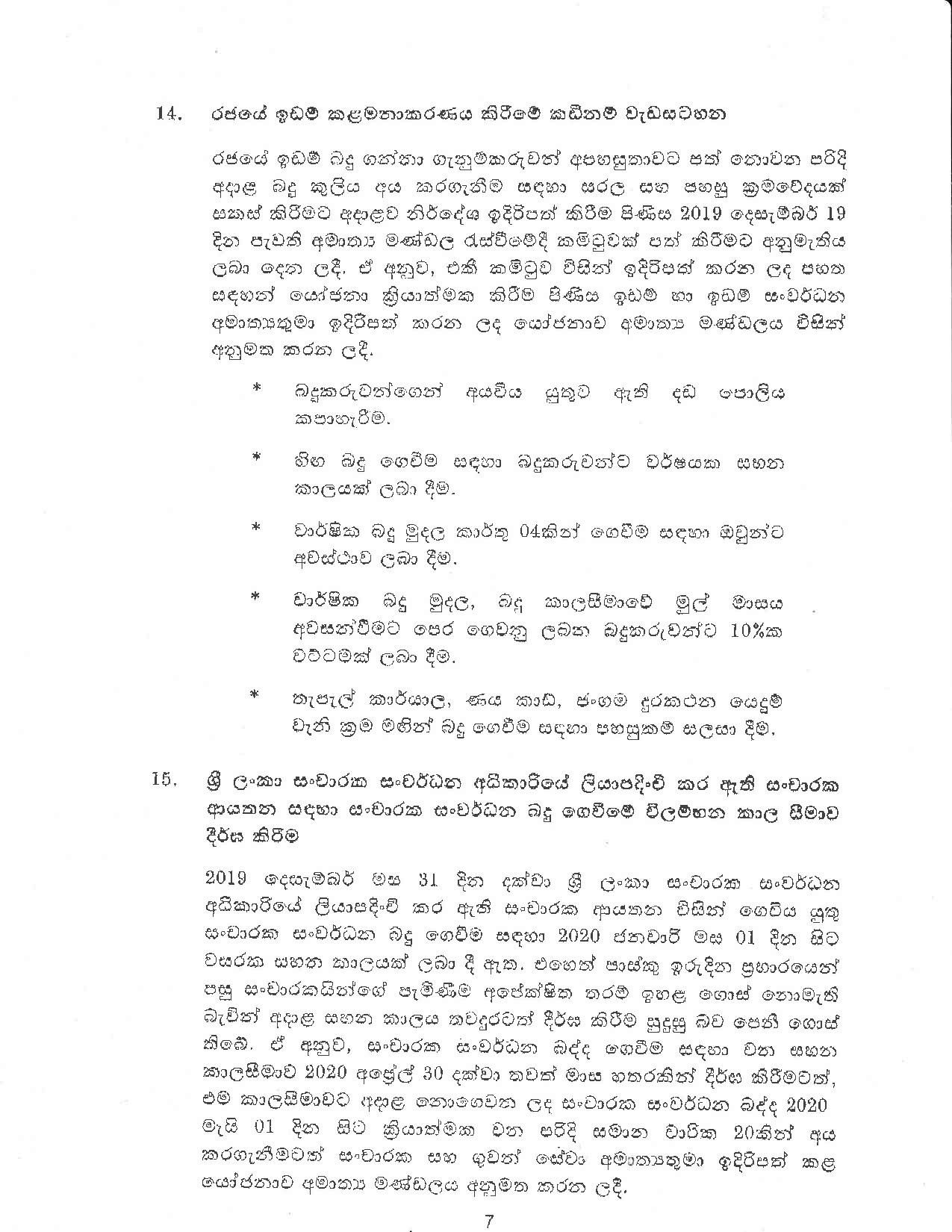 Cabinet Decision on 27.02.2020 page 007