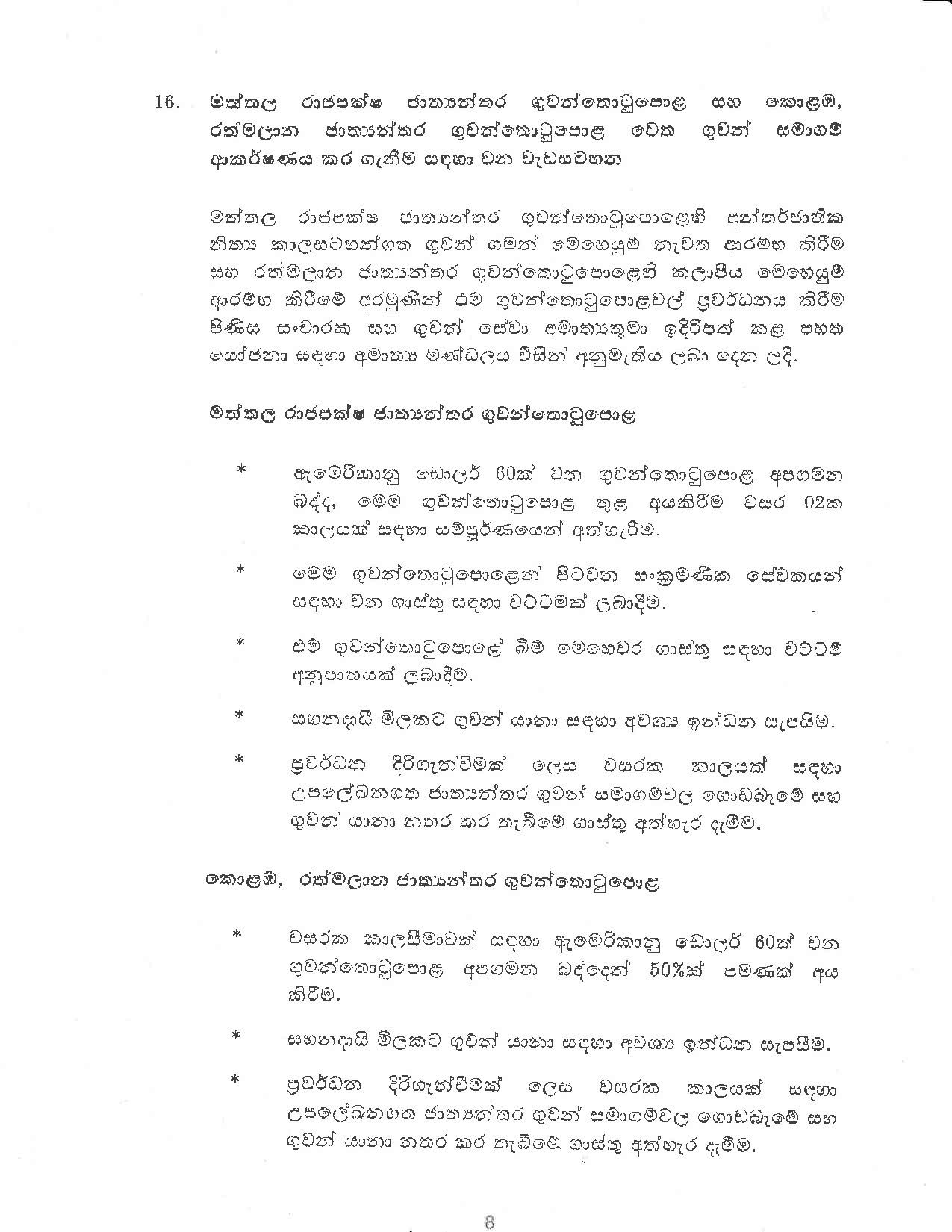 Cabinet Decision on 27.02.2020 page 008