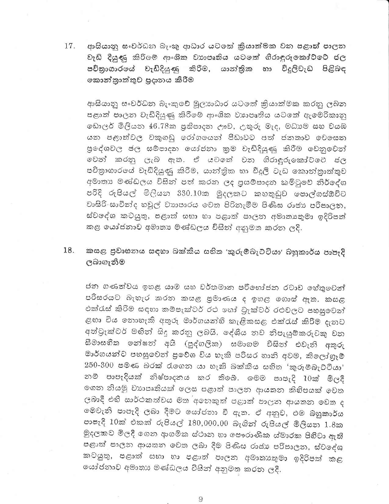 Cabinet Decision on 27.02.2020 page 009