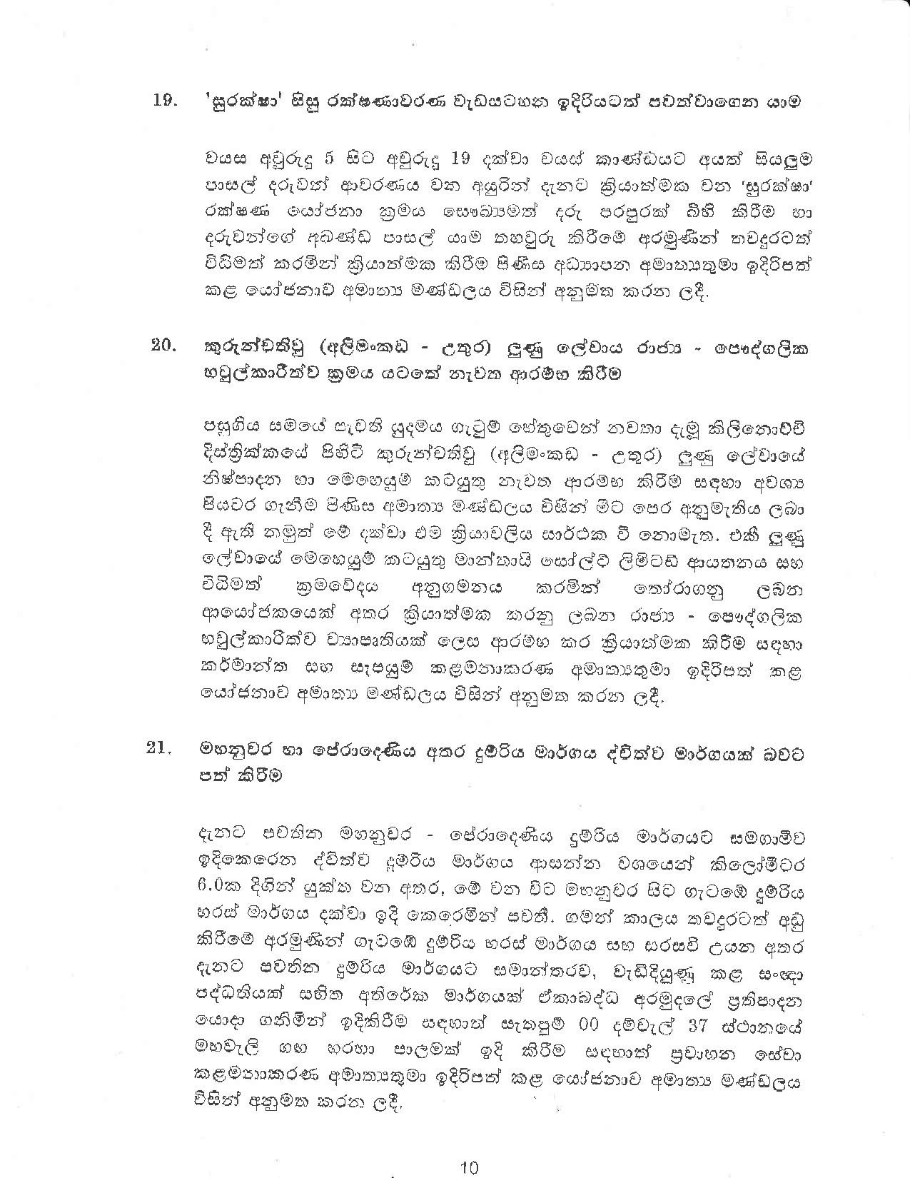 Cabinet Decision on 27.02.2020 page 010