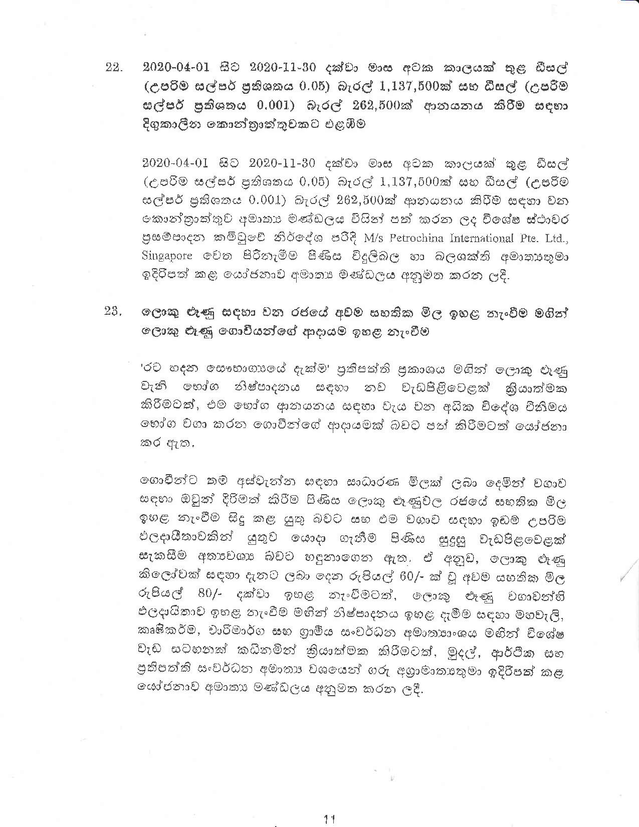 Cabinet Decision on 27.02.2020 page 011