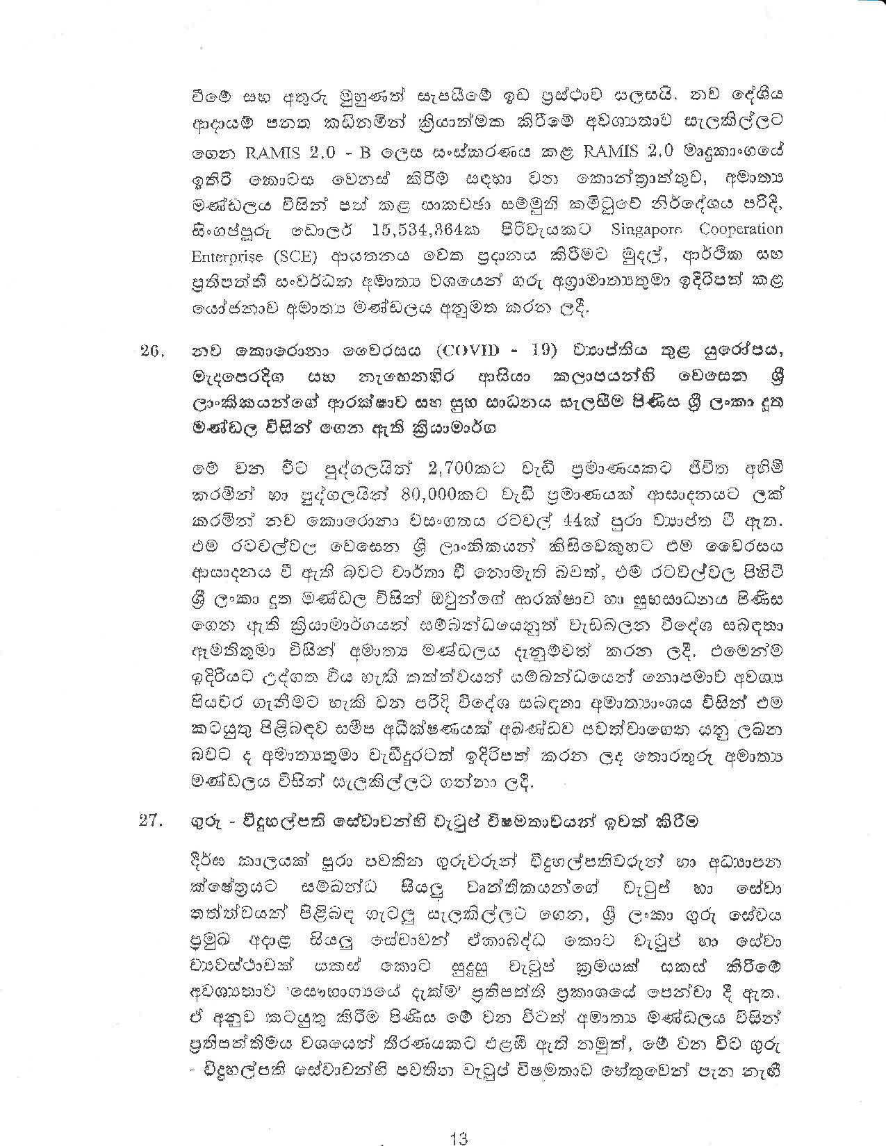 Cabinet Decision on 27.02.2020 page 013